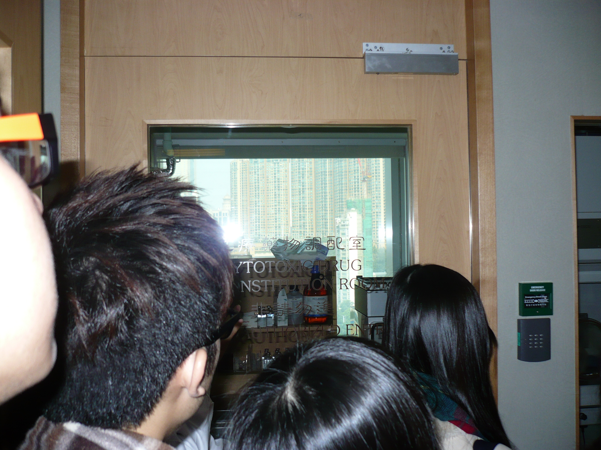 Visit to the Pharmacy Department of Hong Kong Sanatorium & Hospital - Photo - 19