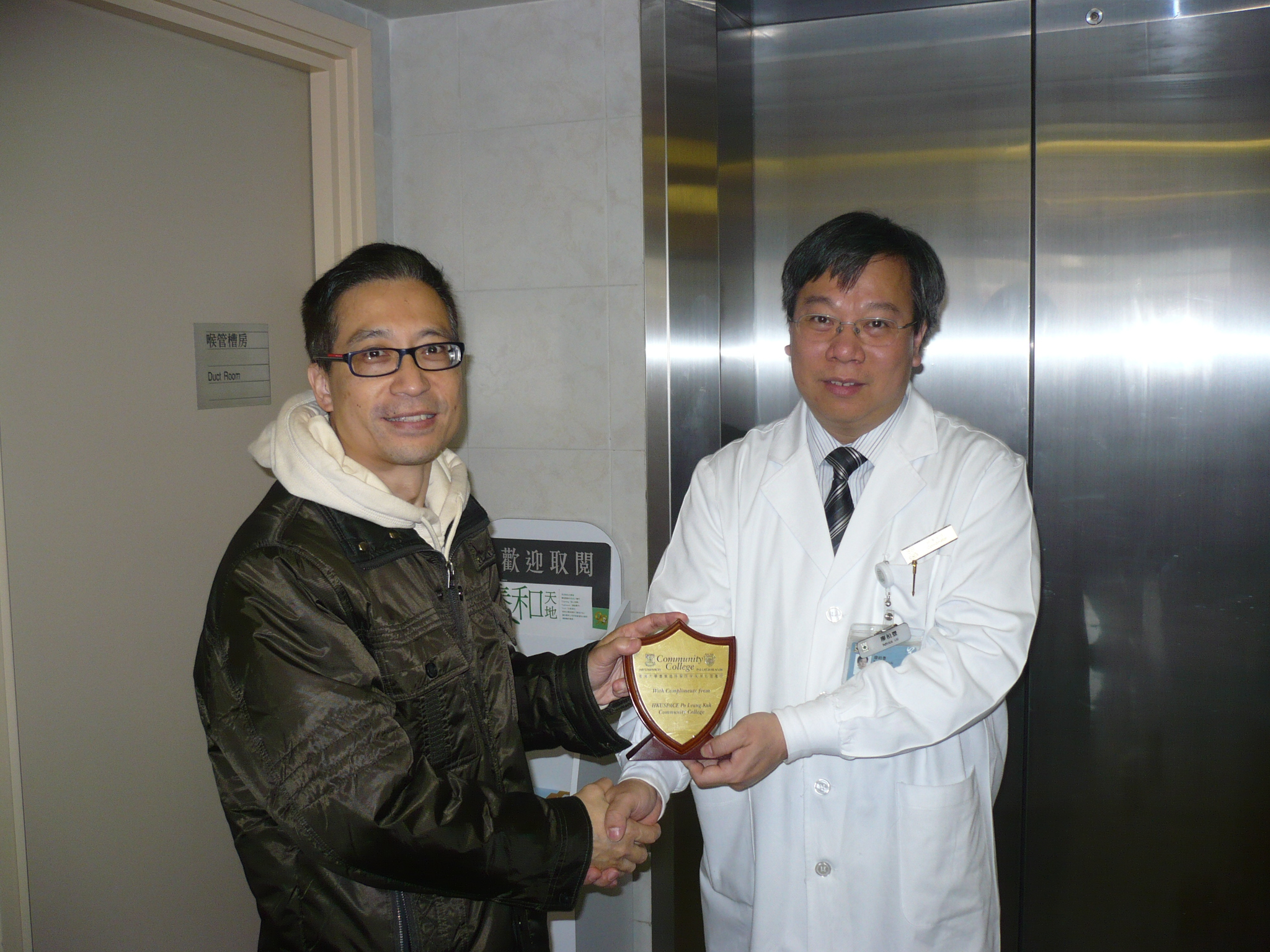 Visit to the Pharmacy Department of Hong Kong Sanatorium & Hospital - Photo - 3