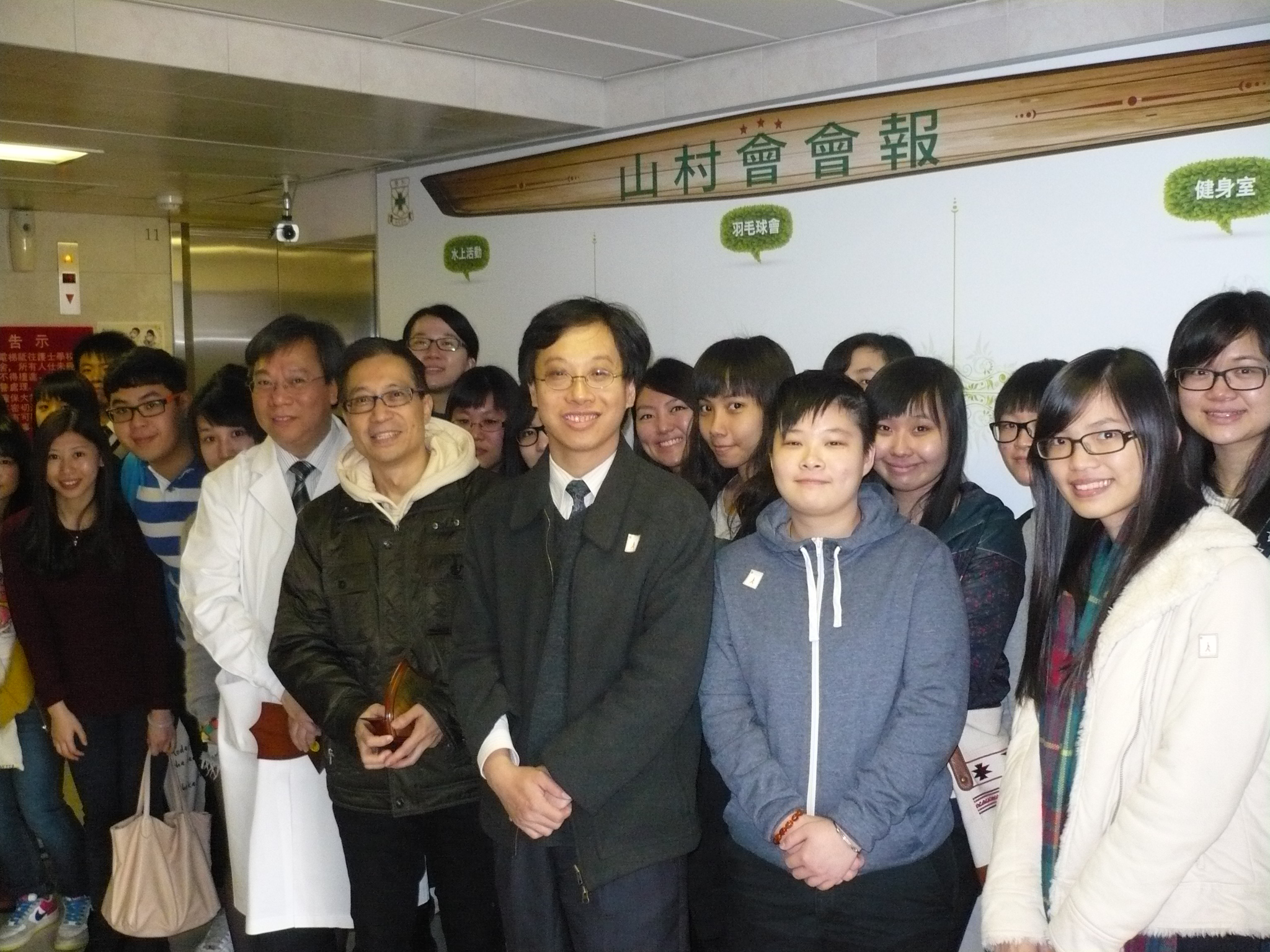 Visit to the Pharmacy Department of Hong Kong Sanatorium & Hospital - Photo - 1