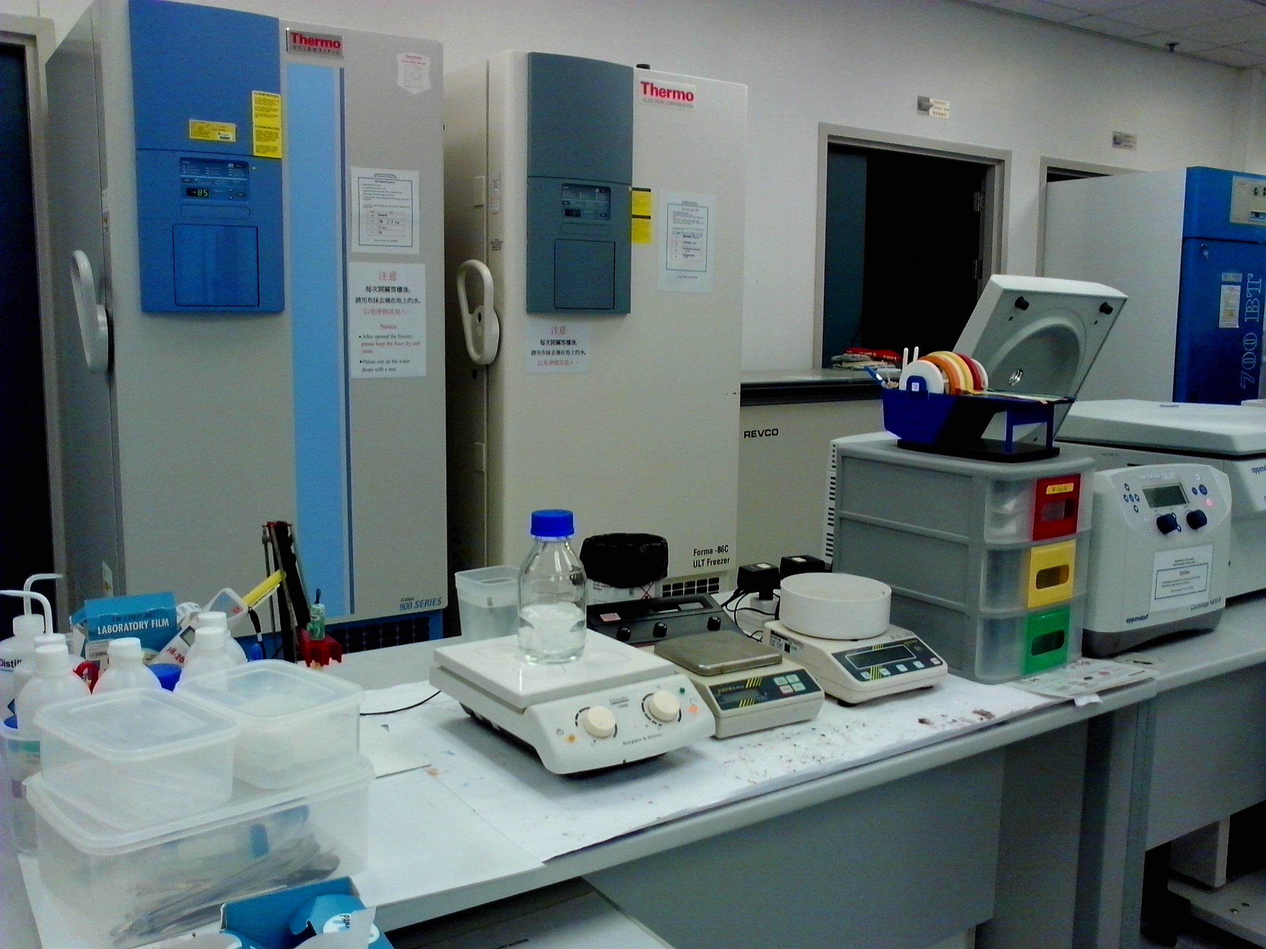 Visit to Laboratories of Department of Psychiatry, Faculty of Medicine, HKU - Photo - 1