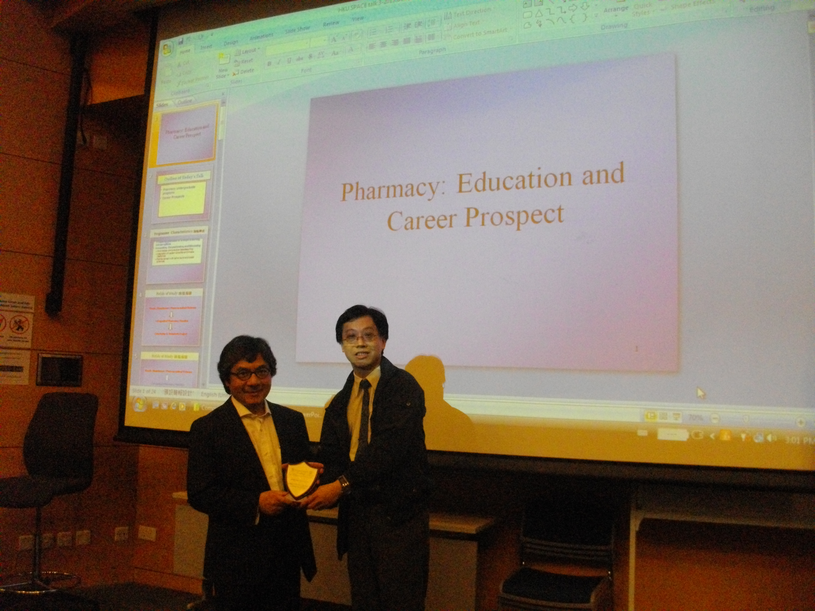 Seminar on Pharmacy: Education and Career Prospects - Photo - 3