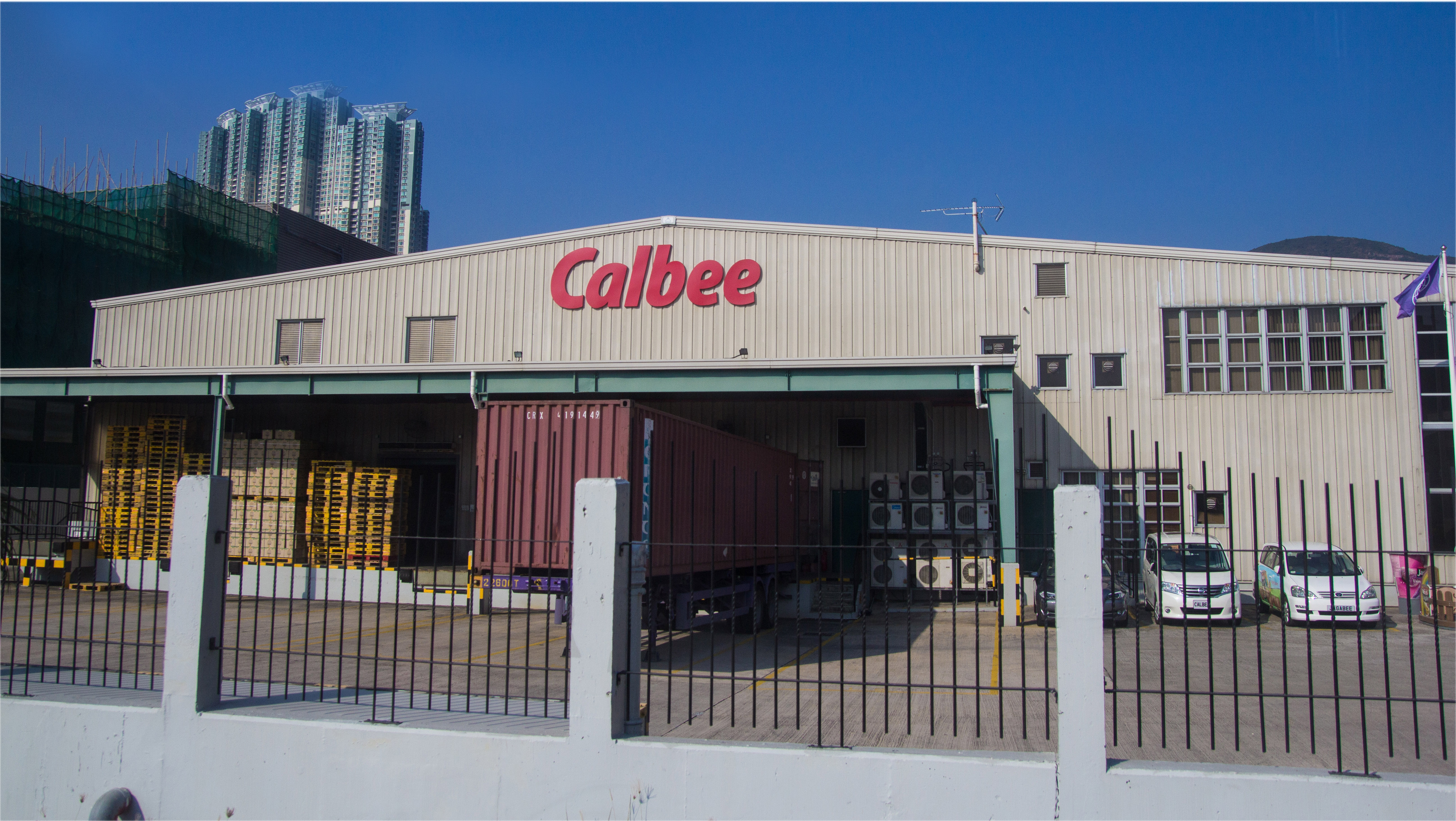 Visit to Calbee Hong Kong Factory in Tseung Kwan O - Photo - 1
