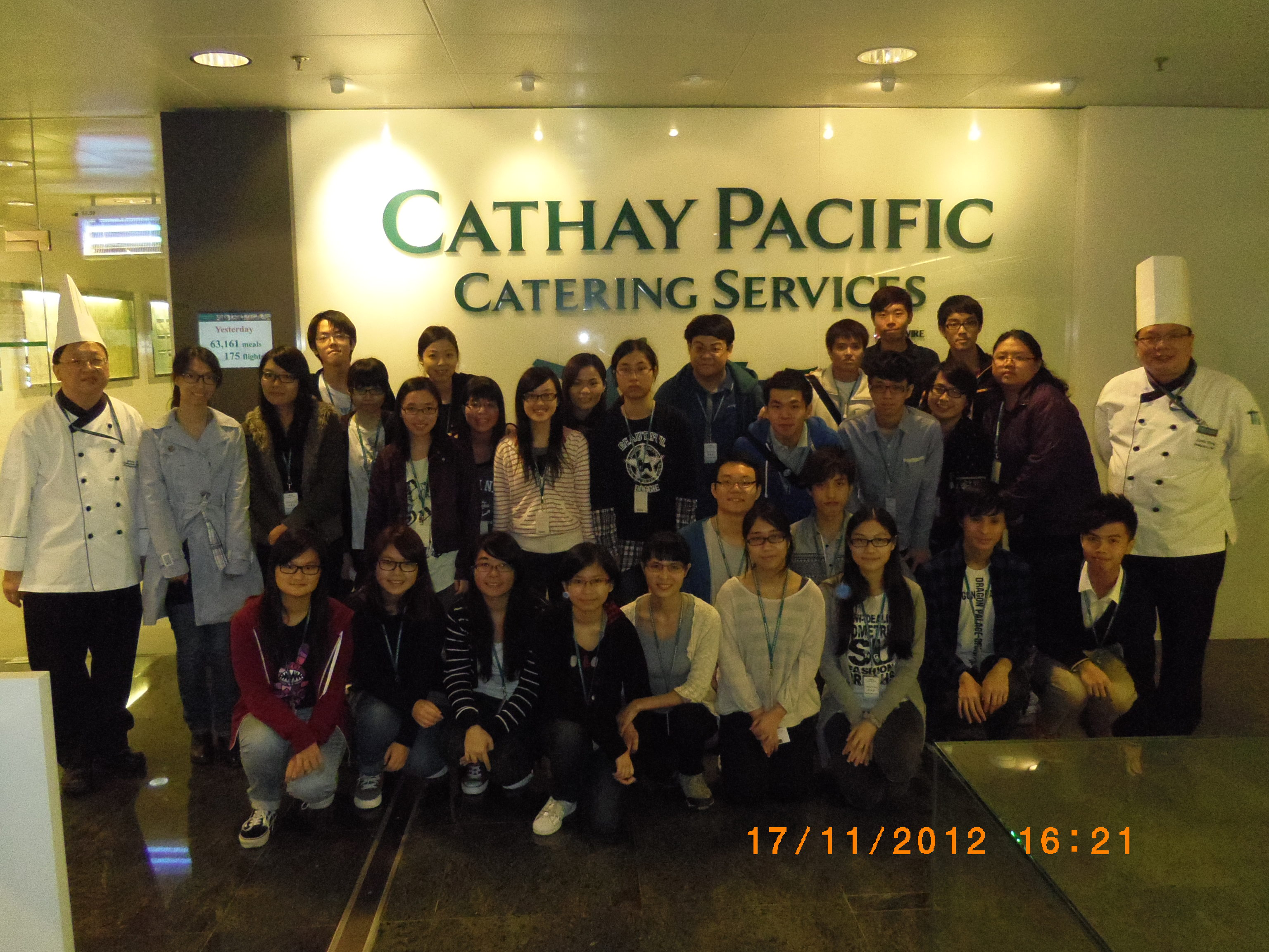 Visit to Cathay Pacific Catering Services in Tung Chung - Photo - 1