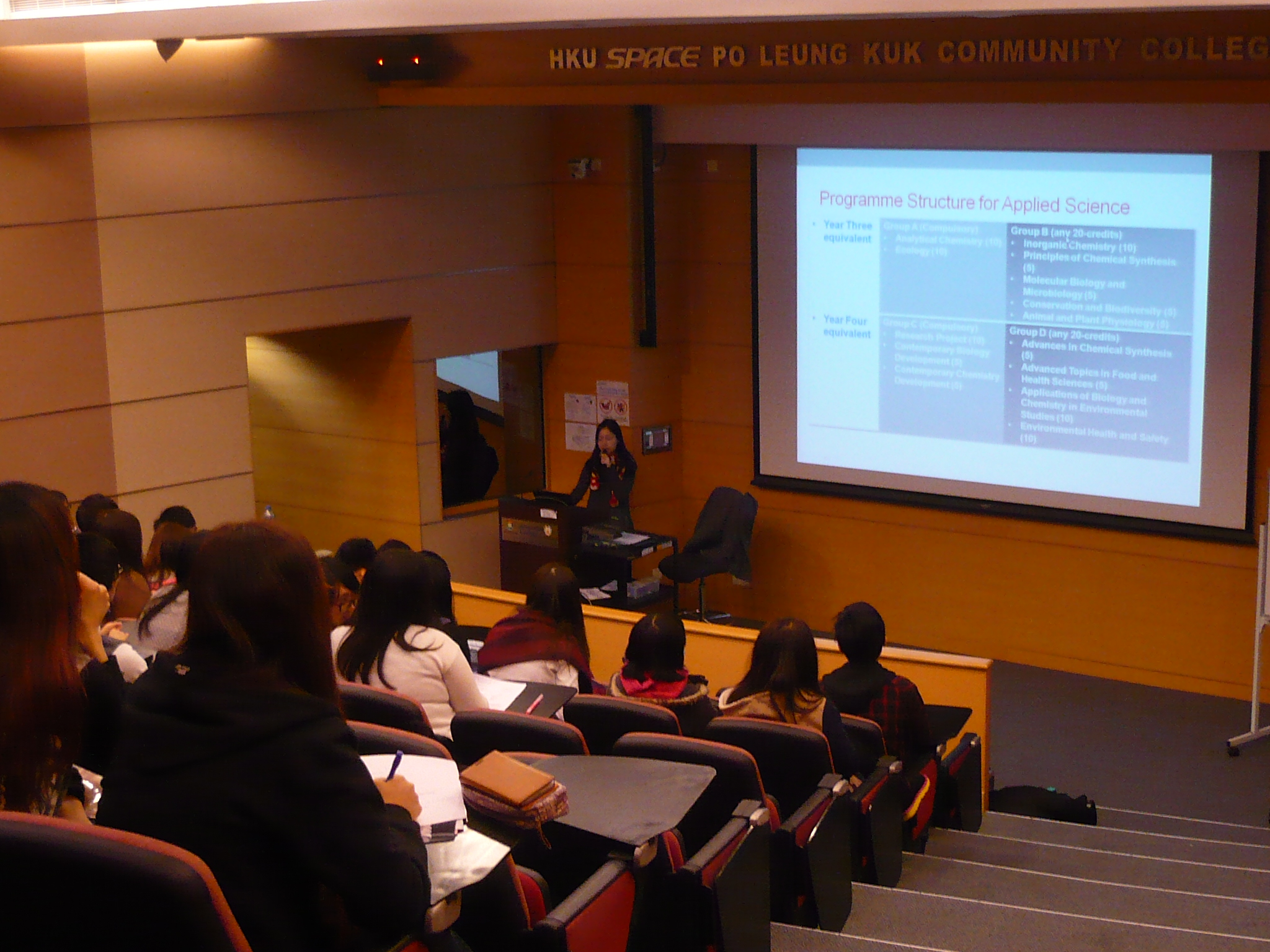 Seminar on the BSc in Applied Science (Biology & Chemistry) / (Environmental Studies) Programmes (OUHK) - Photo - 5