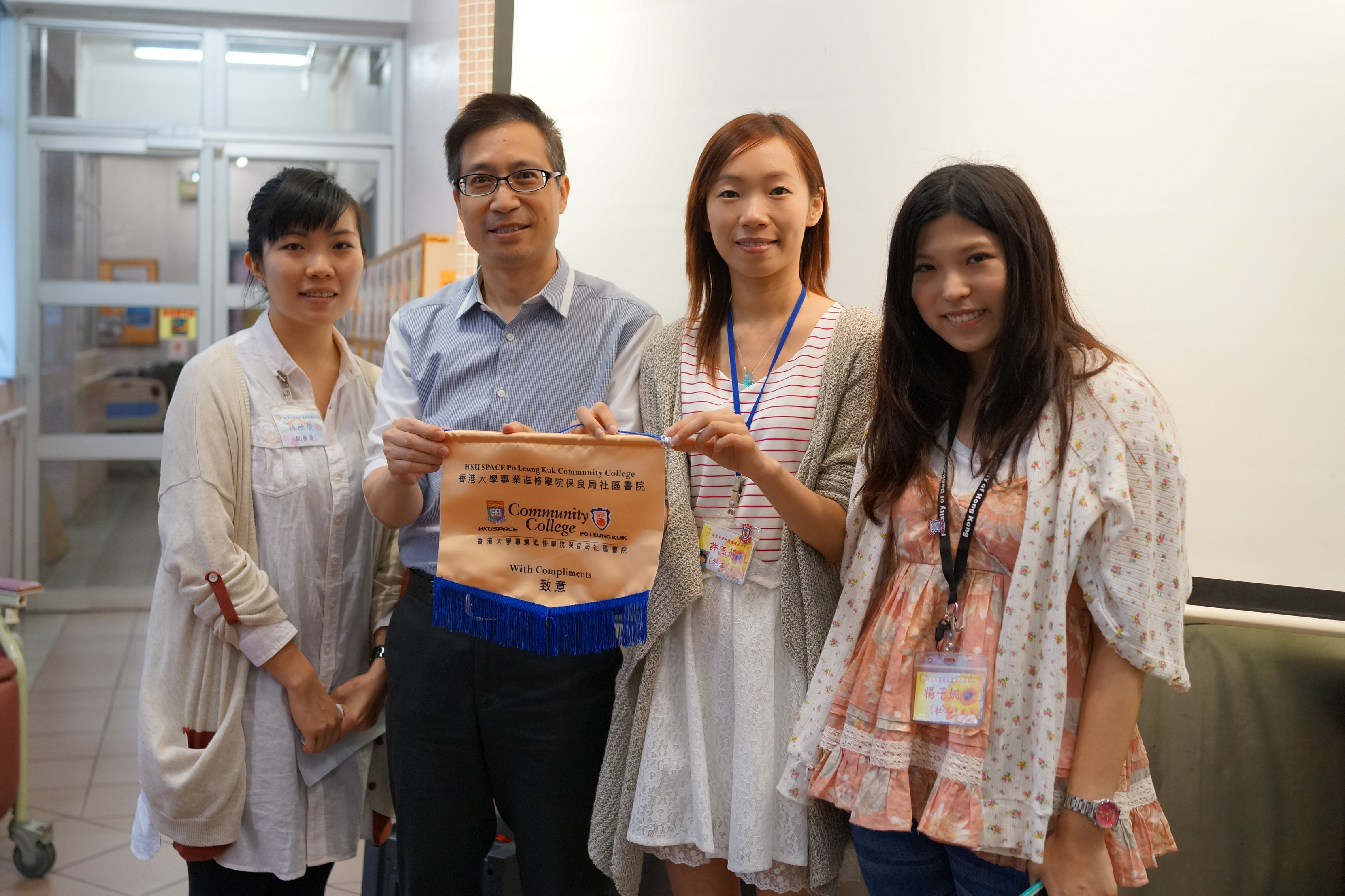 An afternoon serving the elderly: a visit to the Po Leung Kuk Wong Chuk Hang Service for the Elderly - Photo - 13