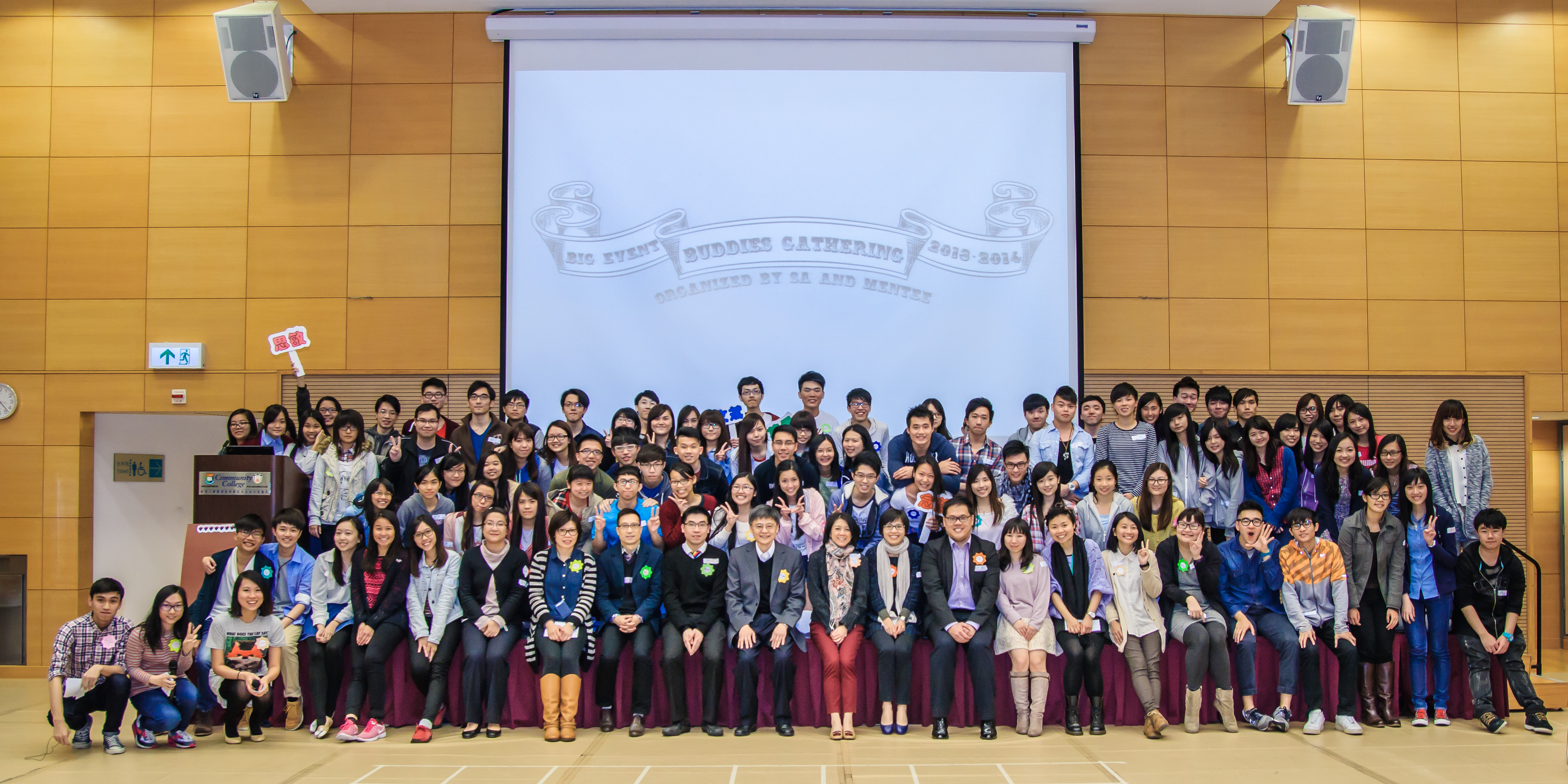 Buddies Gathering 2014 by Student Ambassador & Mentee - Photo - 1