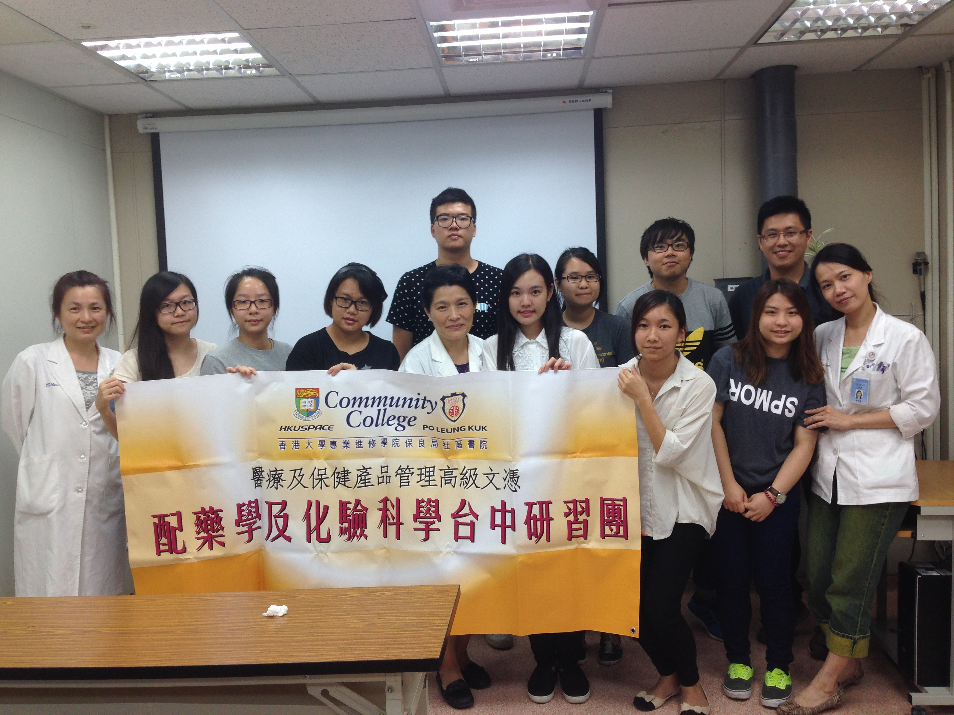 Valuable Overseas Experience to Chung Shan Medical University Hospital (Taiwan) - Photo - 33