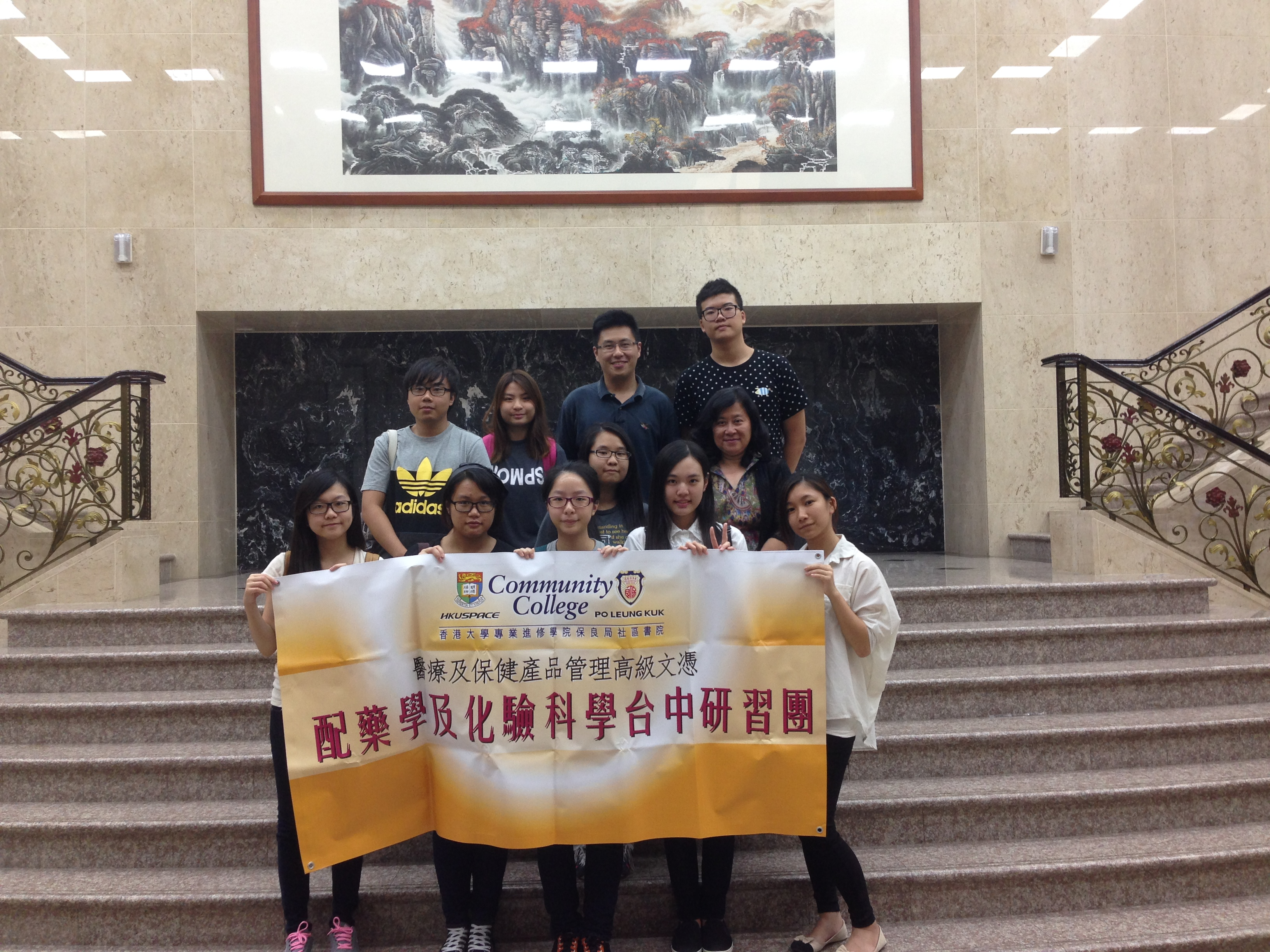 Valuable Overseas Experience to Chung Shan Medical University Hospital (Taiwan) - Photo - 35