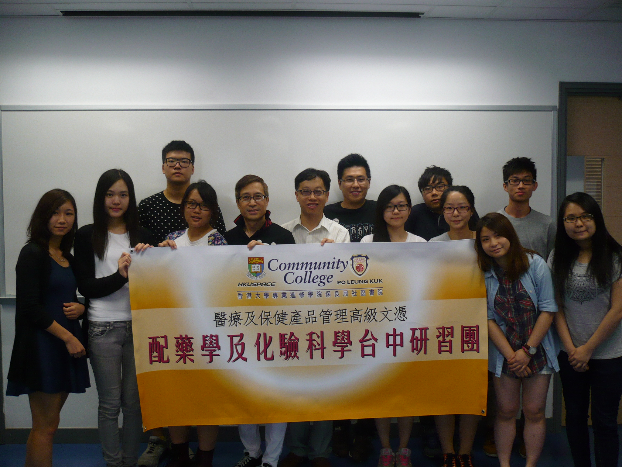 Valuable Overseas Experience to Chung Shan Medical University Hospital (Taiwan) - Photo - 1
