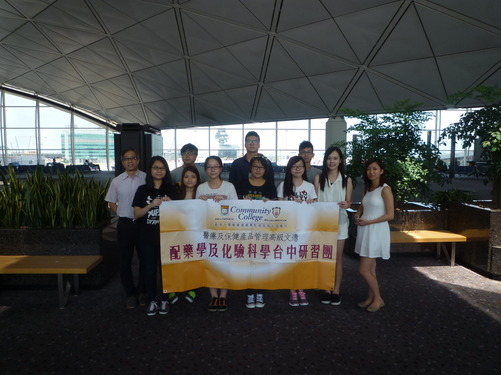 Valuable Overseas Experience to Chung Shan Medical University Hospital (Taiwan) - Photo - 3