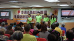 Outreach project – Organizing nutrition talk in community center - Photo - 17