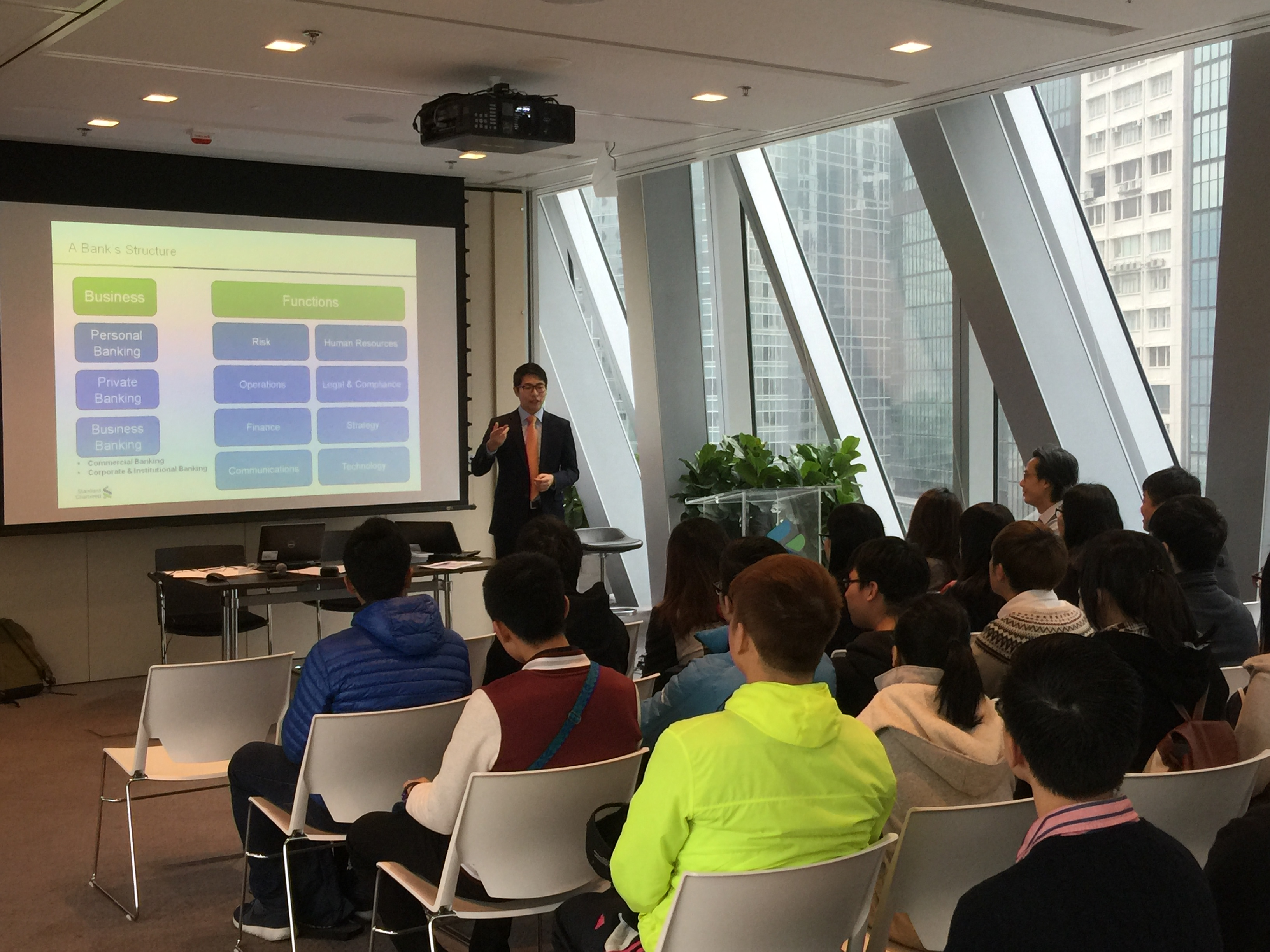 Visit to the Standard Chartered Bank - Photo - 3