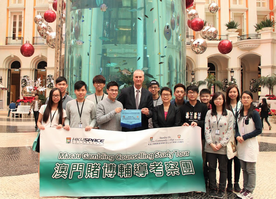 Macau Gambling Counselling Study Tour - Photo - 3