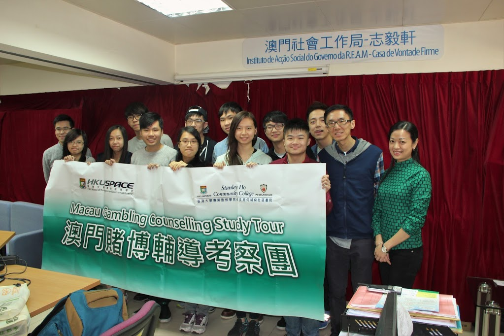 Macau Gambling Counselling Study Tour - Photo - 1