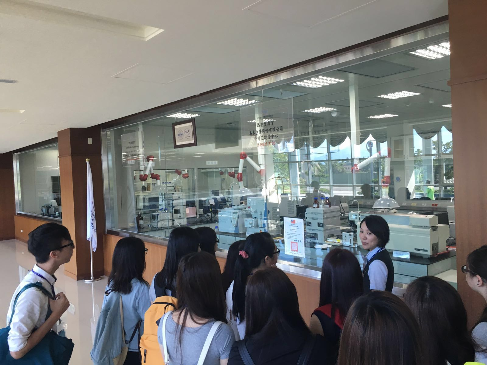 2016 Overseas Learning Experience in Tajen University (Pingtung, Taiwan) - Photo - 5
