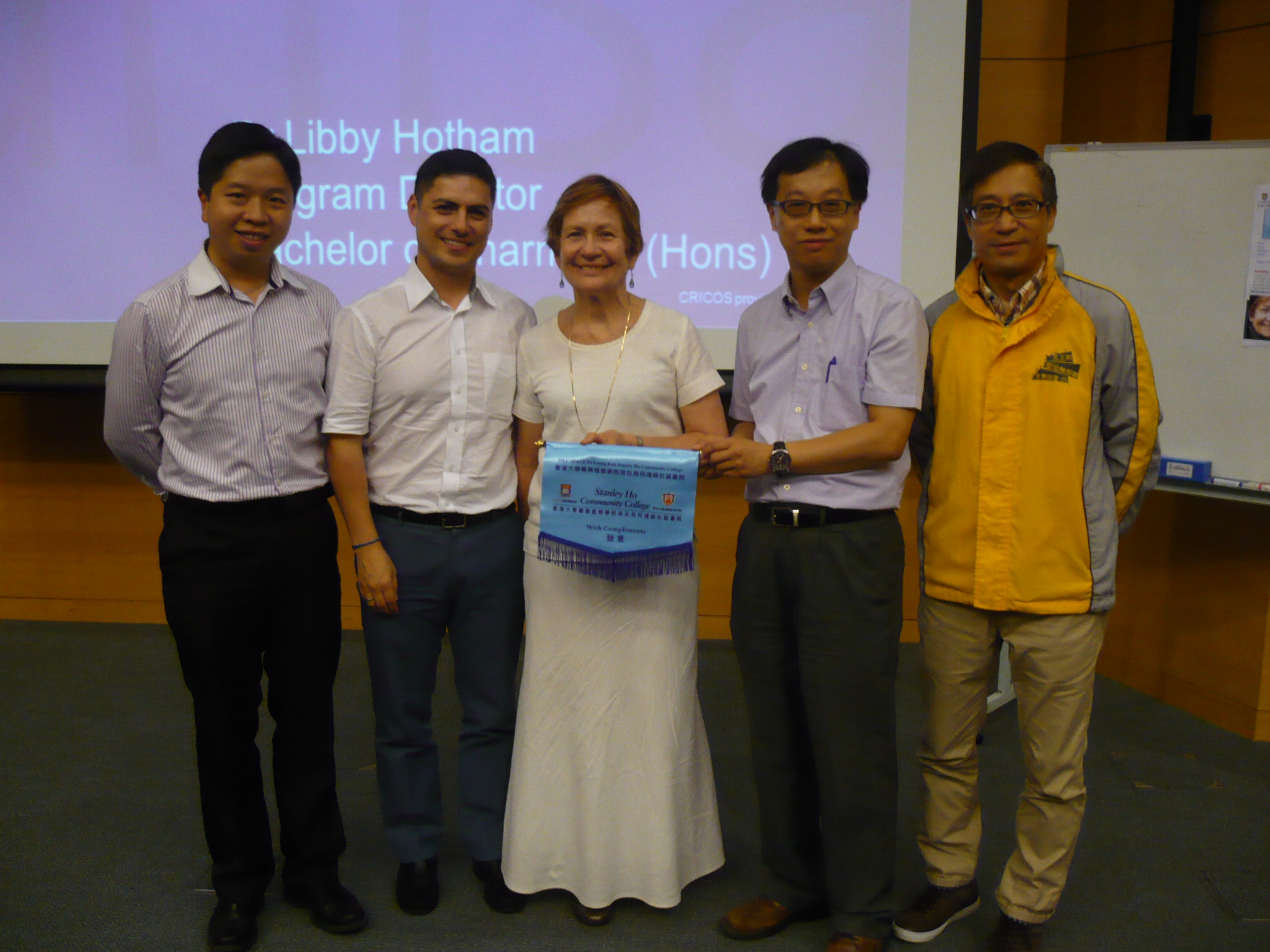 "Seminar on ""21st Century Health Care – the Pharmacist"" - Photo - 1"