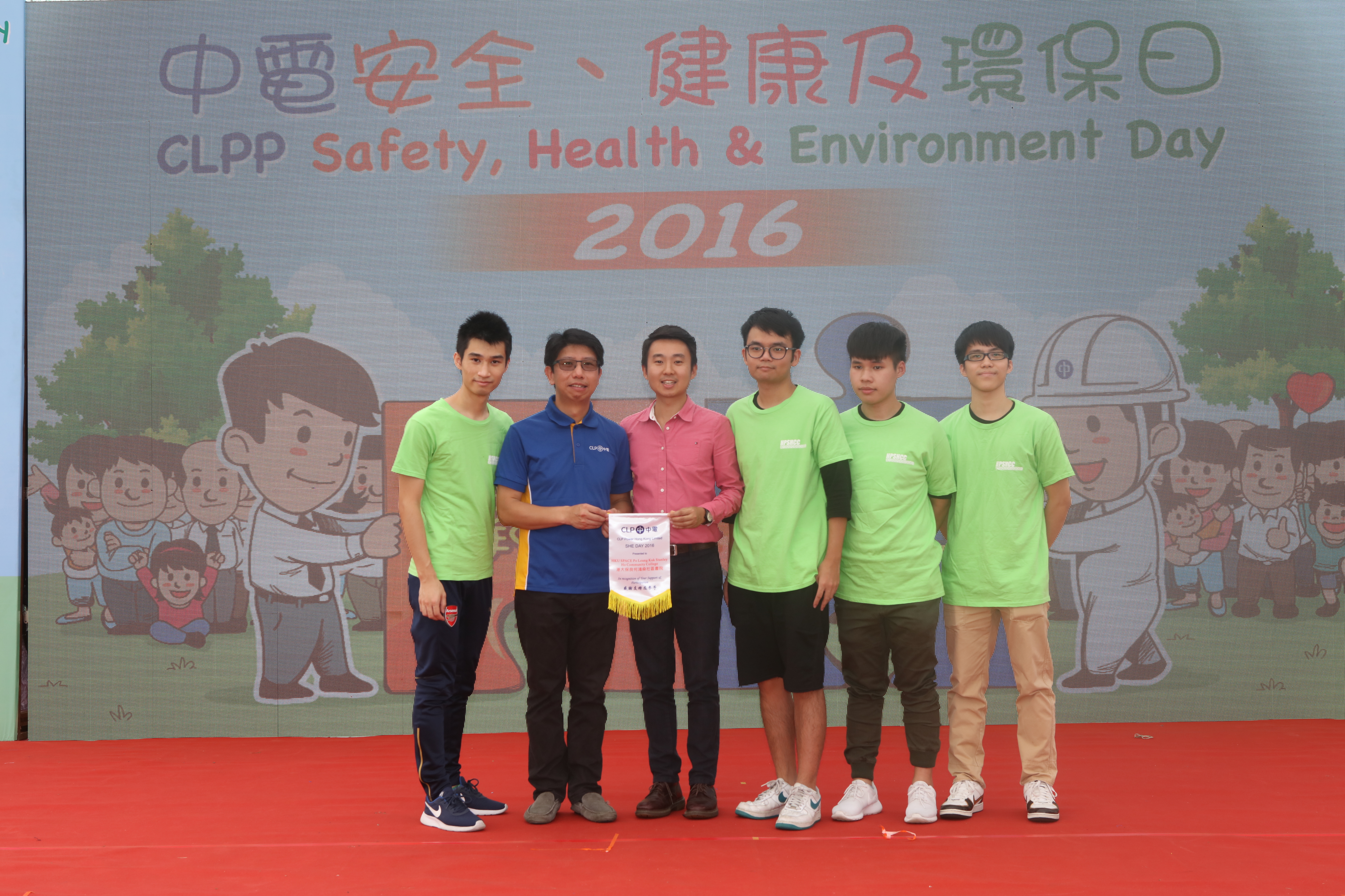 Nutrition promotion in CLP Safety, Health & Environment (SHE) Day 2016 - Photo - 9