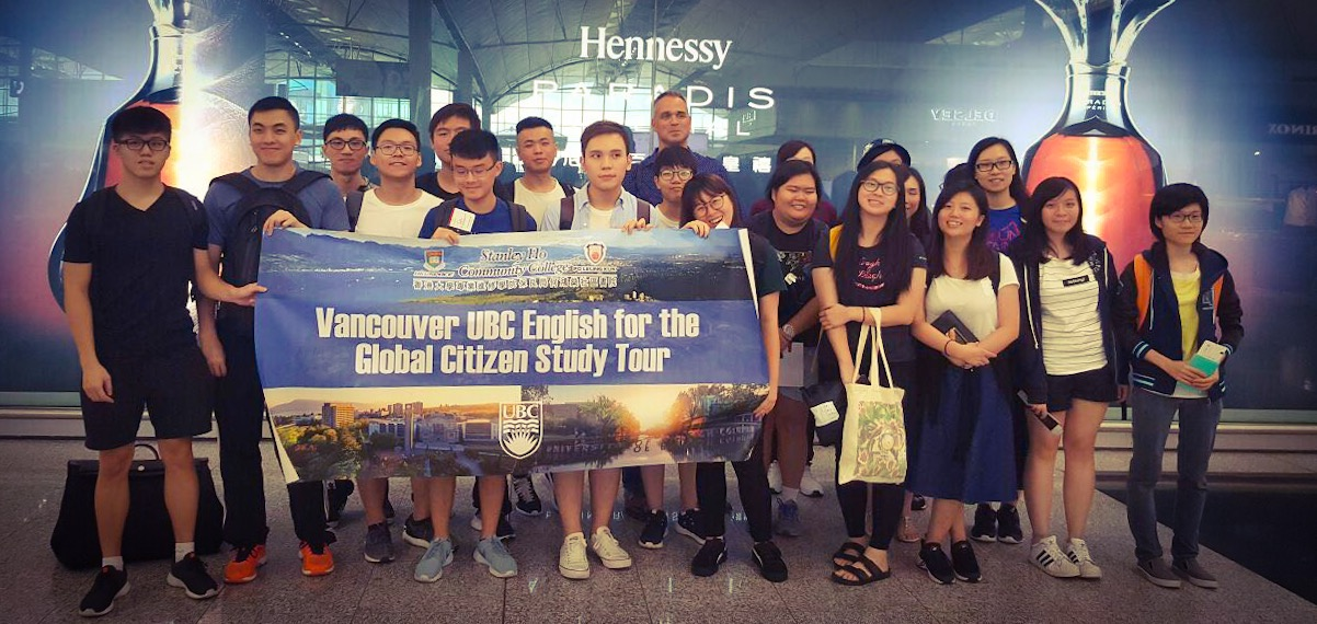 English Study Tour to University of British Columbia - Photo - 1