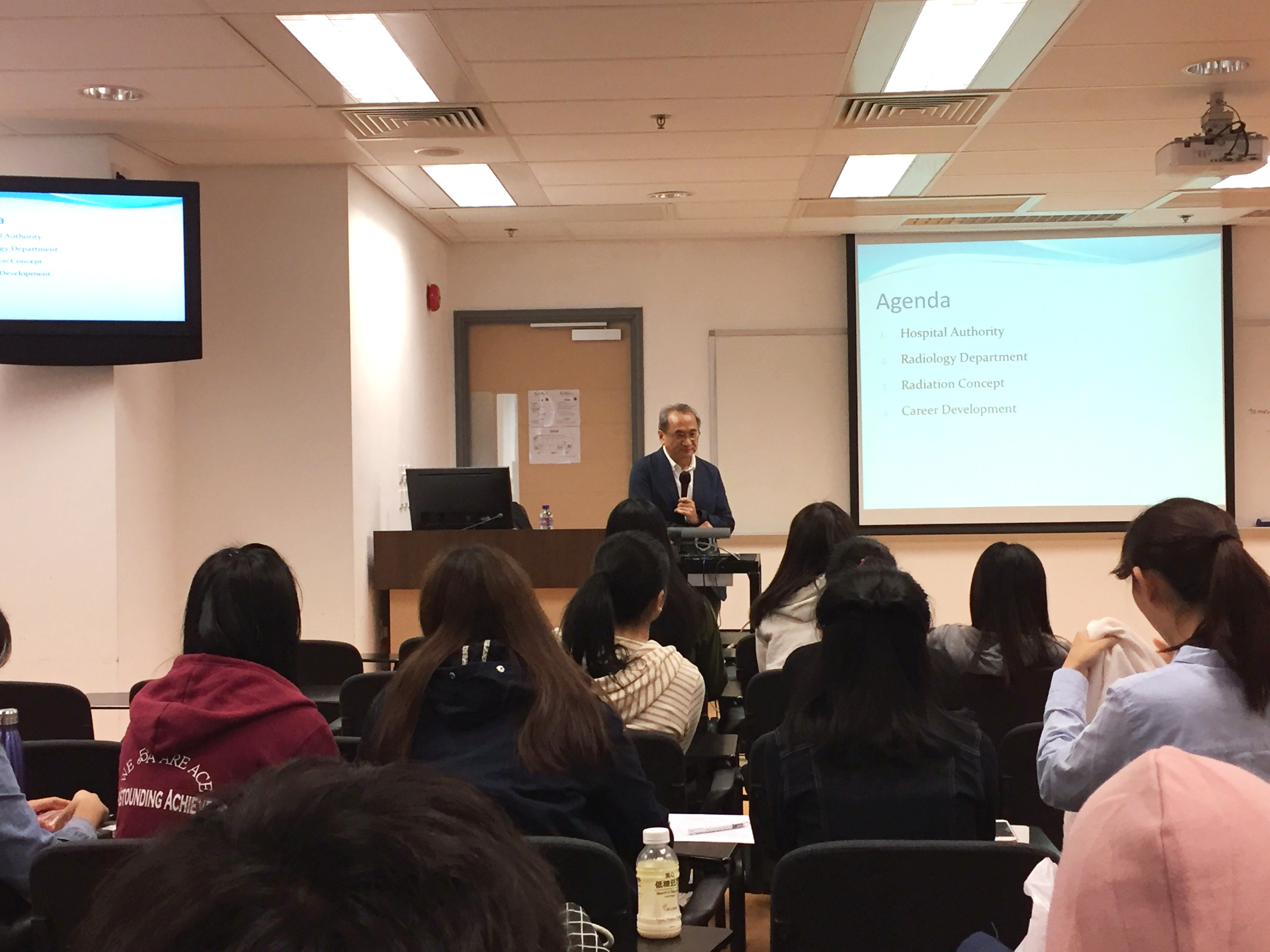Guest Lecture on Radiology - Photo - 3