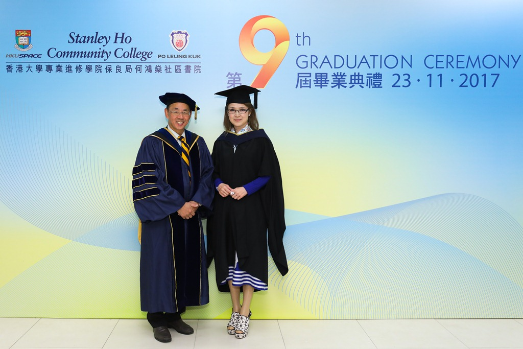 HPSHCC - The 9th Graduation Ceremony	 - Photo - 9