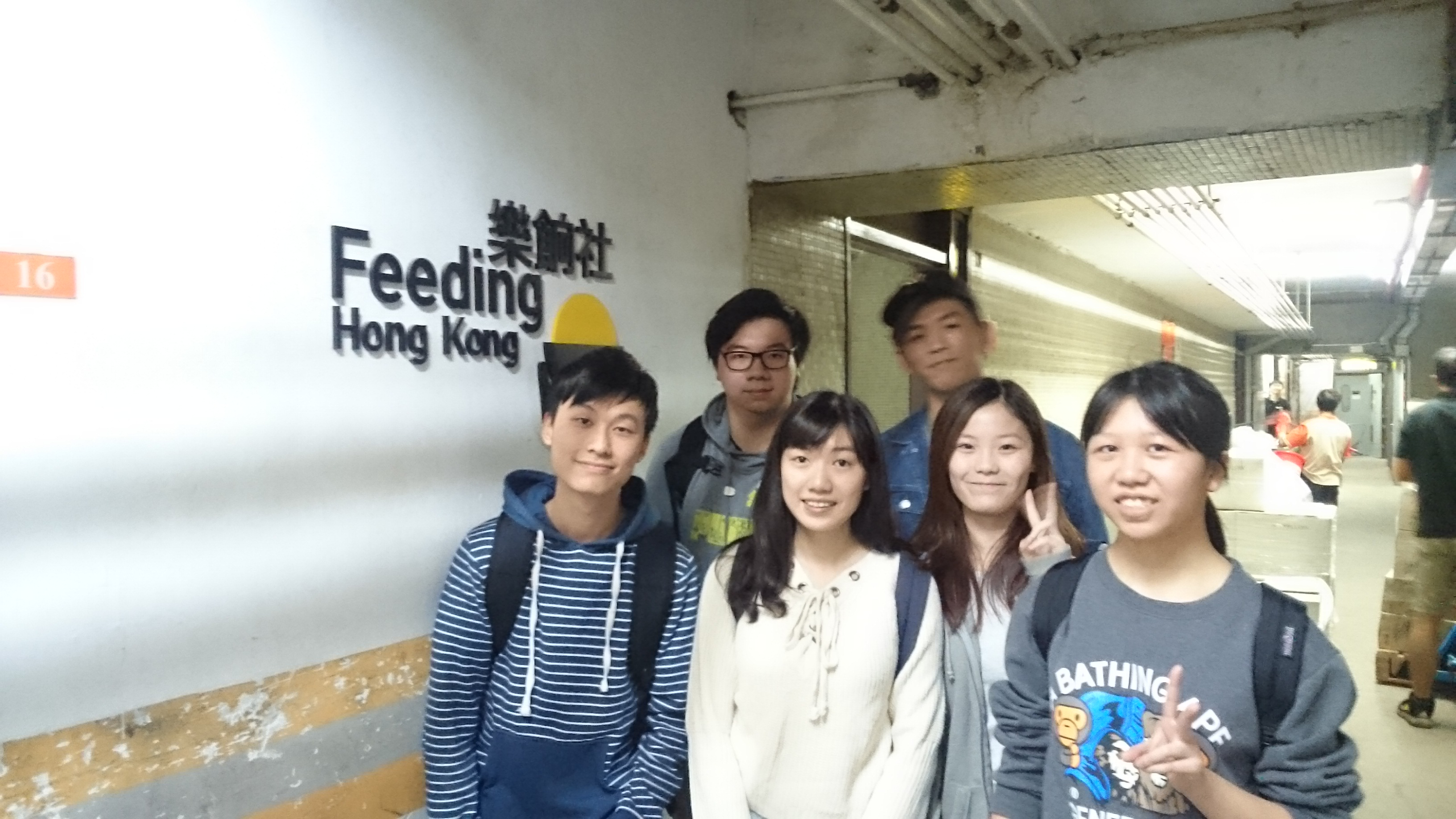 Food Drive and Visit to Feeding HK 2017  - Photo - 3