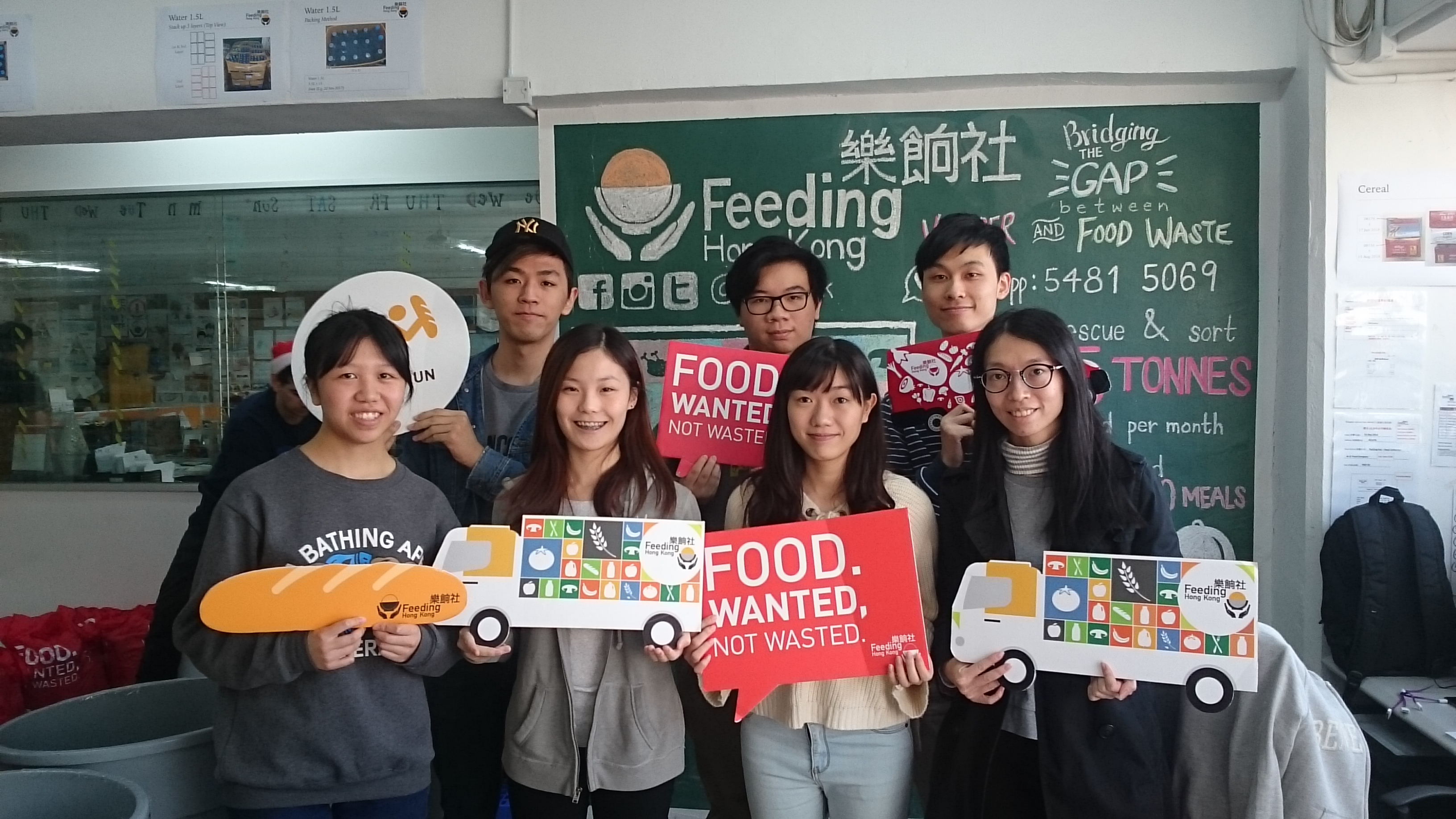 Food Drive and Visit to Feeding HK 2017  - Photo - 1