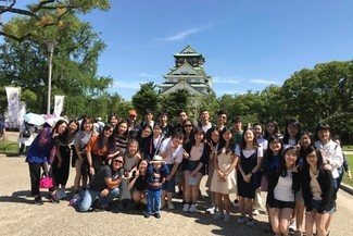 Japanese Culinary Study Tour 2018