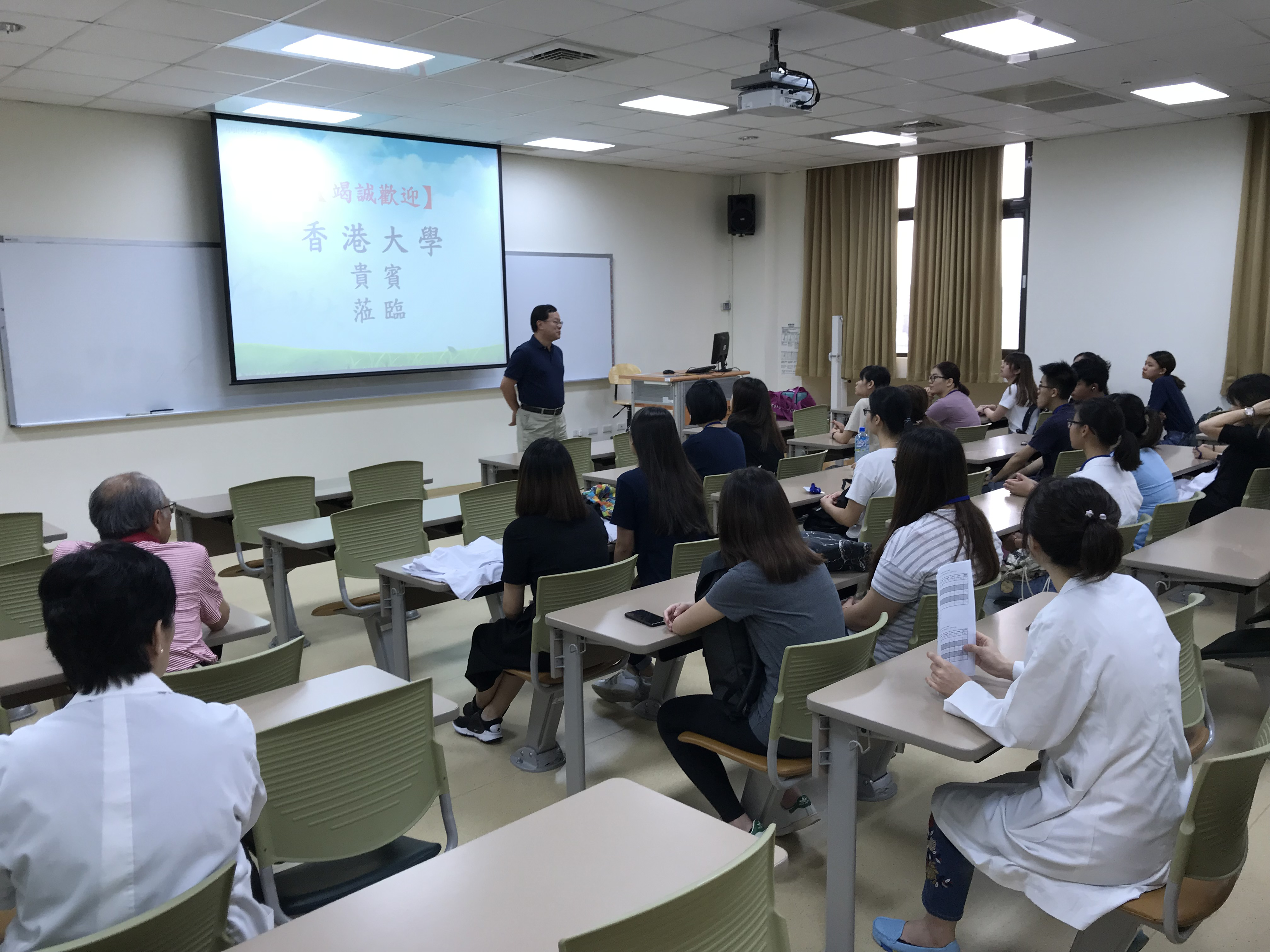 2018 Overseas Attachment Programme in the Department of Pharmacy and Clinical Laboratory at Chung Shan Medical University Hospital (Taiwan) - Photo - 5