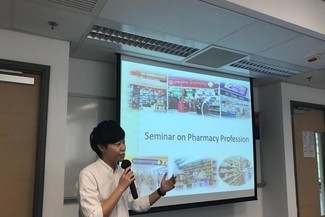 Seminar on Pharmacy Studies in Australia
