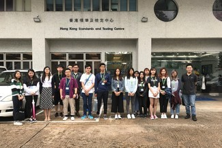 Visit to Hong Kong Standards and Testing Centre