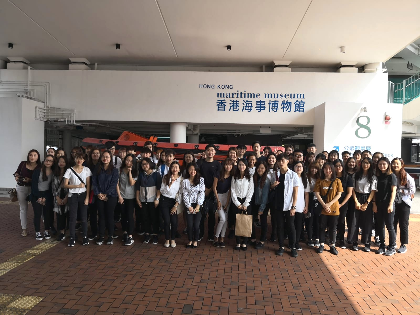 Visit to Hong Kong Maritime Museum - Photo - 13
