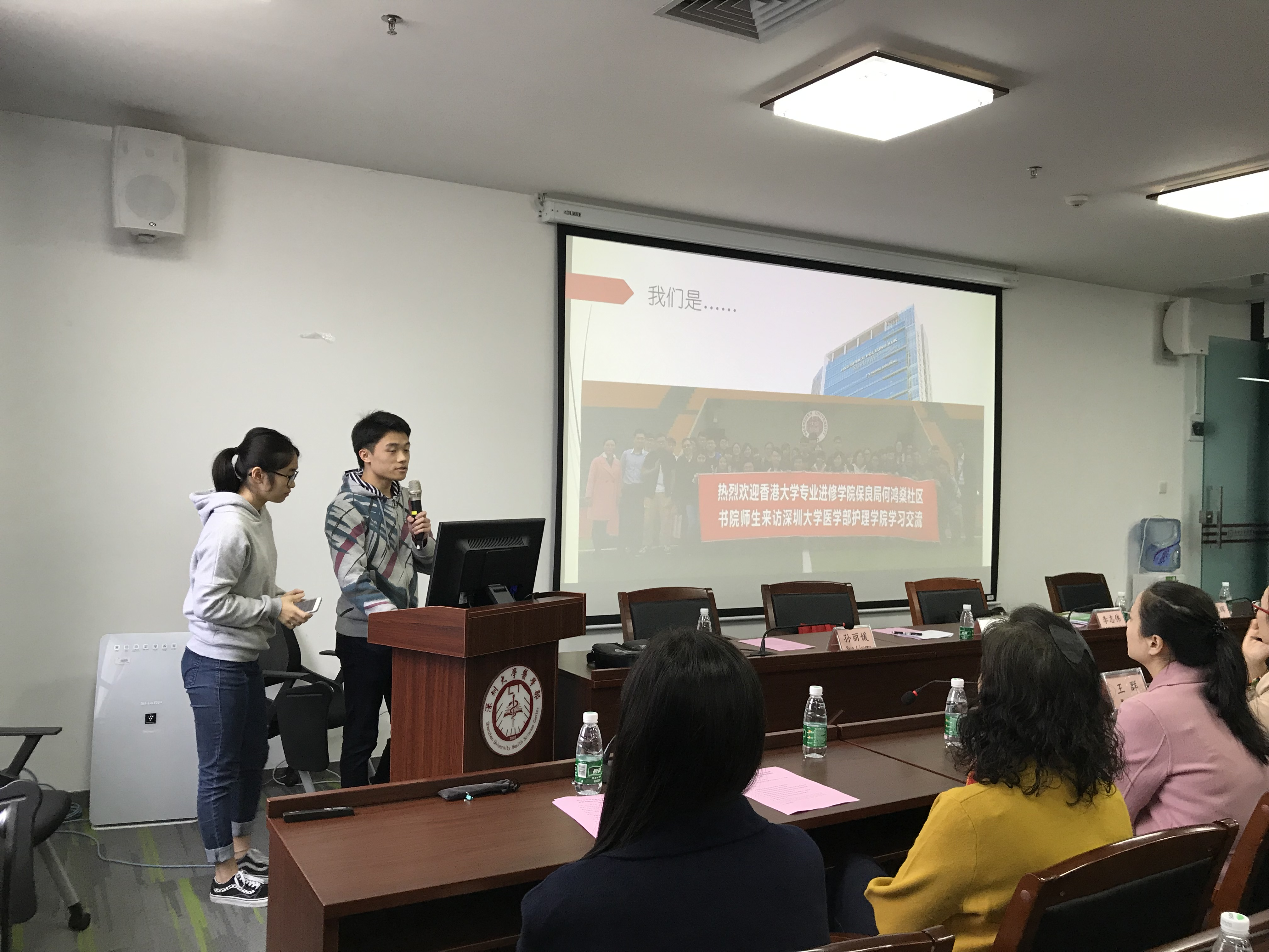2019 Attachment training programme at the School of Nursing of Shenzhen University - Photo - 11