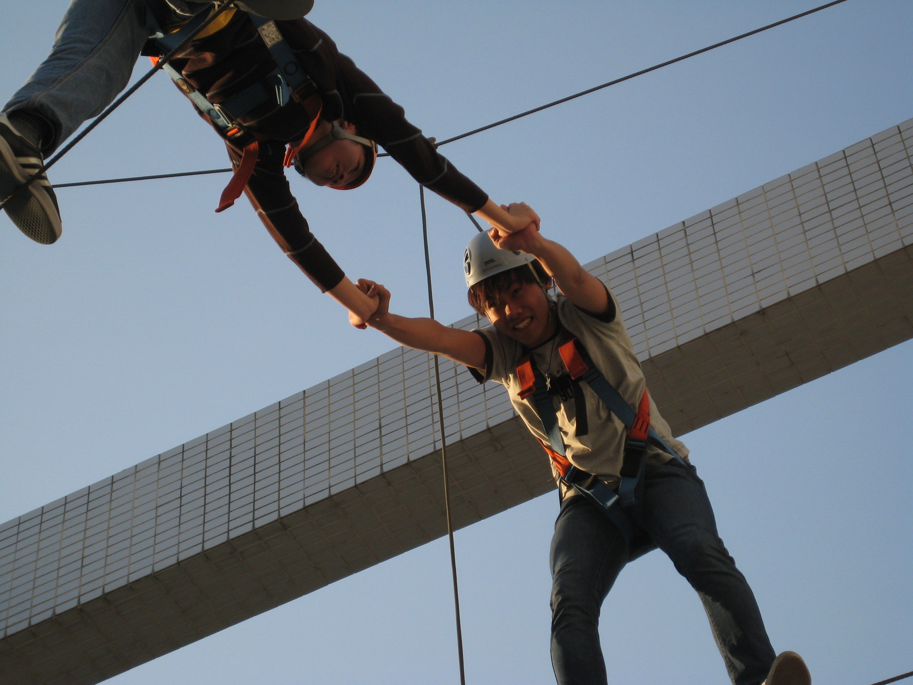 Adventure-based Training Programmes - Photo - 7