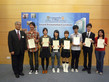 Award Presentation Ceremony 2010 - Photo - 43