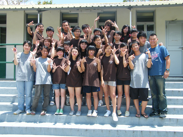 Orientation Camp 2008 - Photo - 11