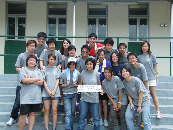 Orientation Camp 2008 - Photo - 15