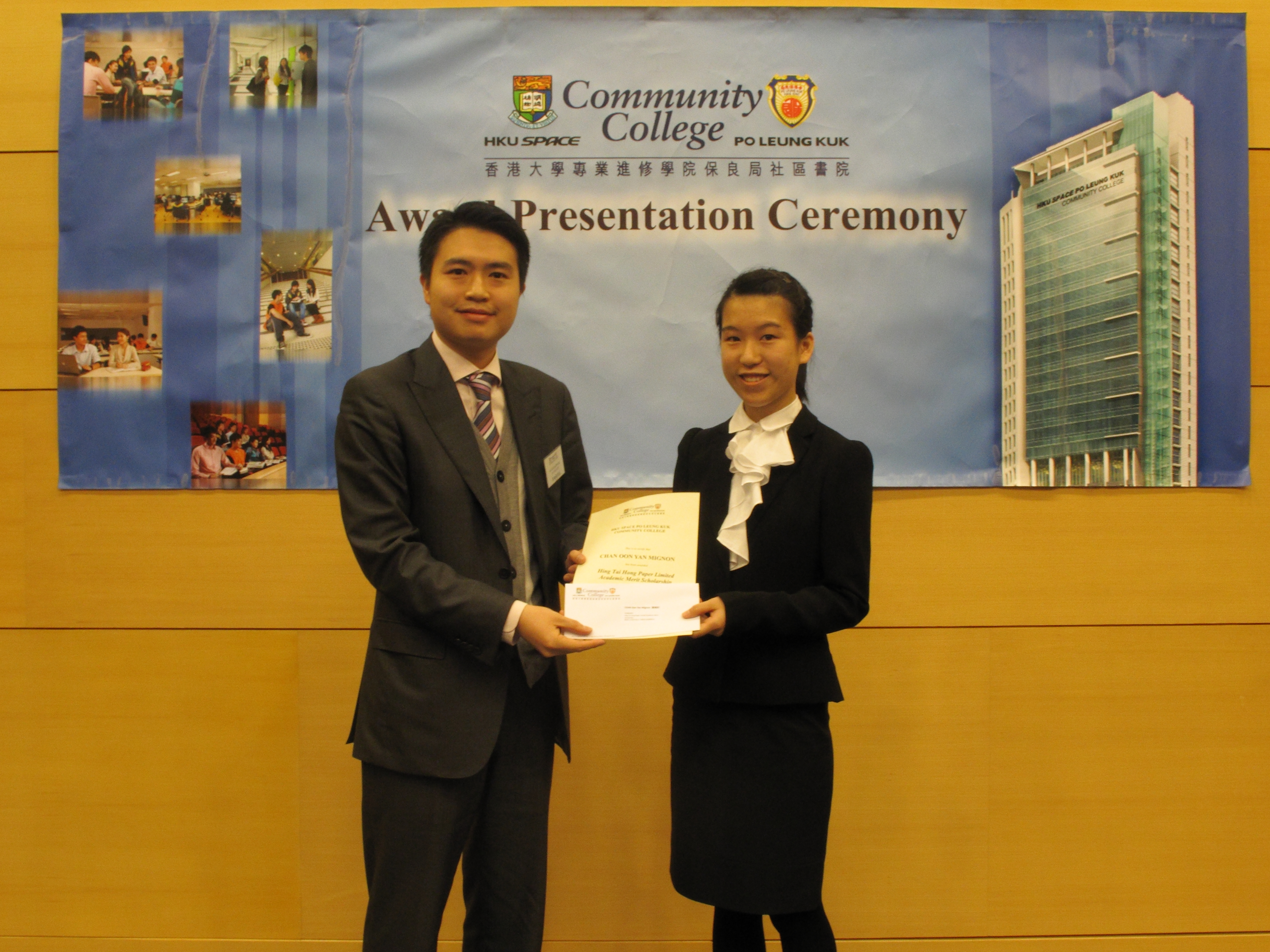 Award Presentation Ceremony 2011 - Photo - 5