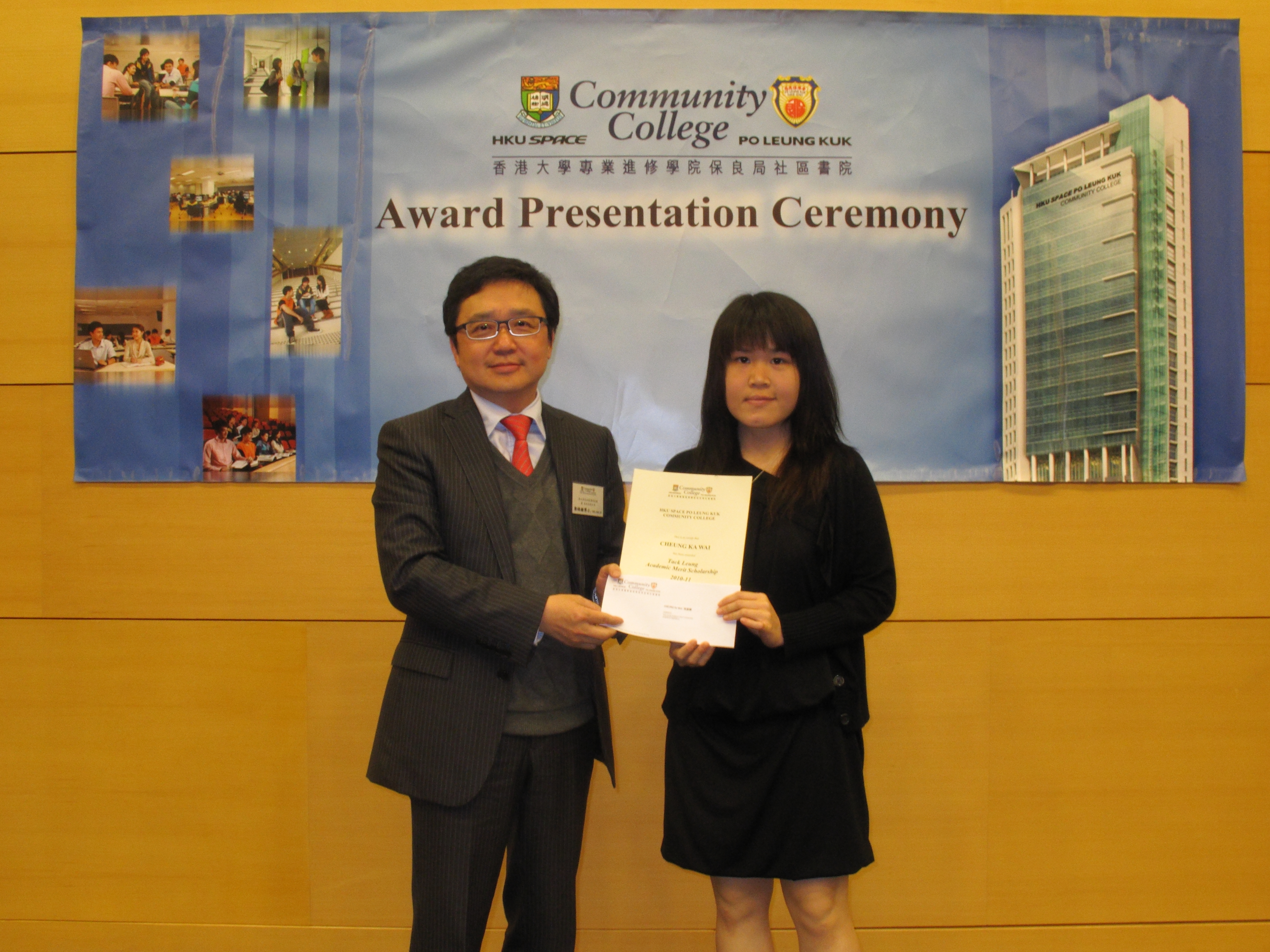 Award Presentation Ceremony 2011 - Photo - 9
