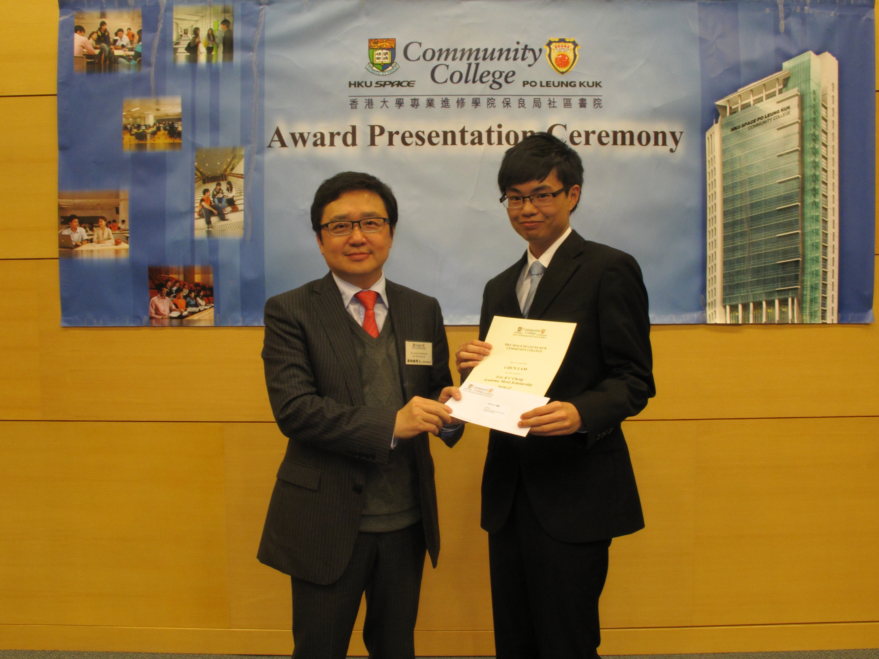 Award Presentation Ceremony 2011 - Photo - 11