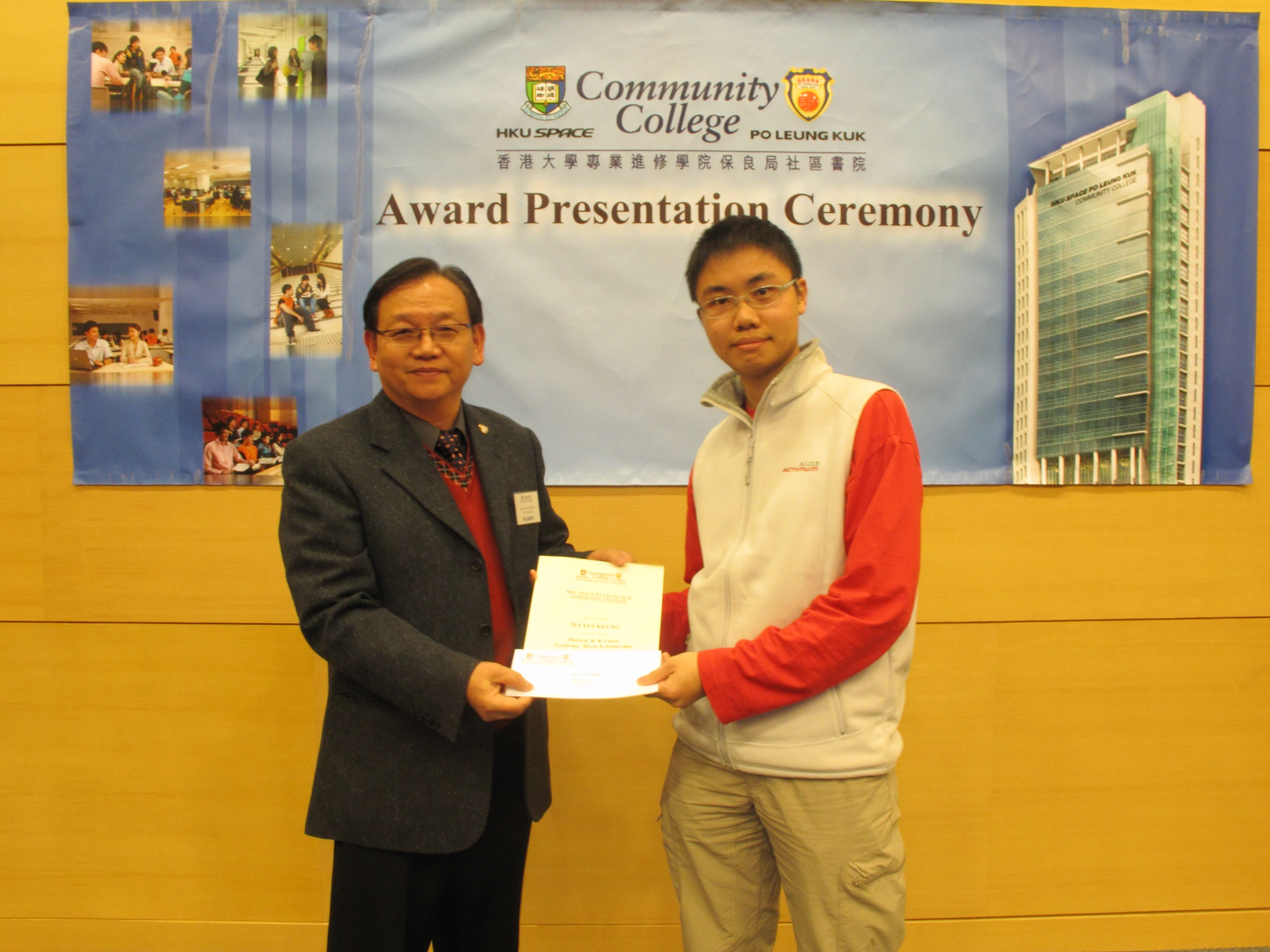 Award Presentation Ceremony 2011 - Photo - 13