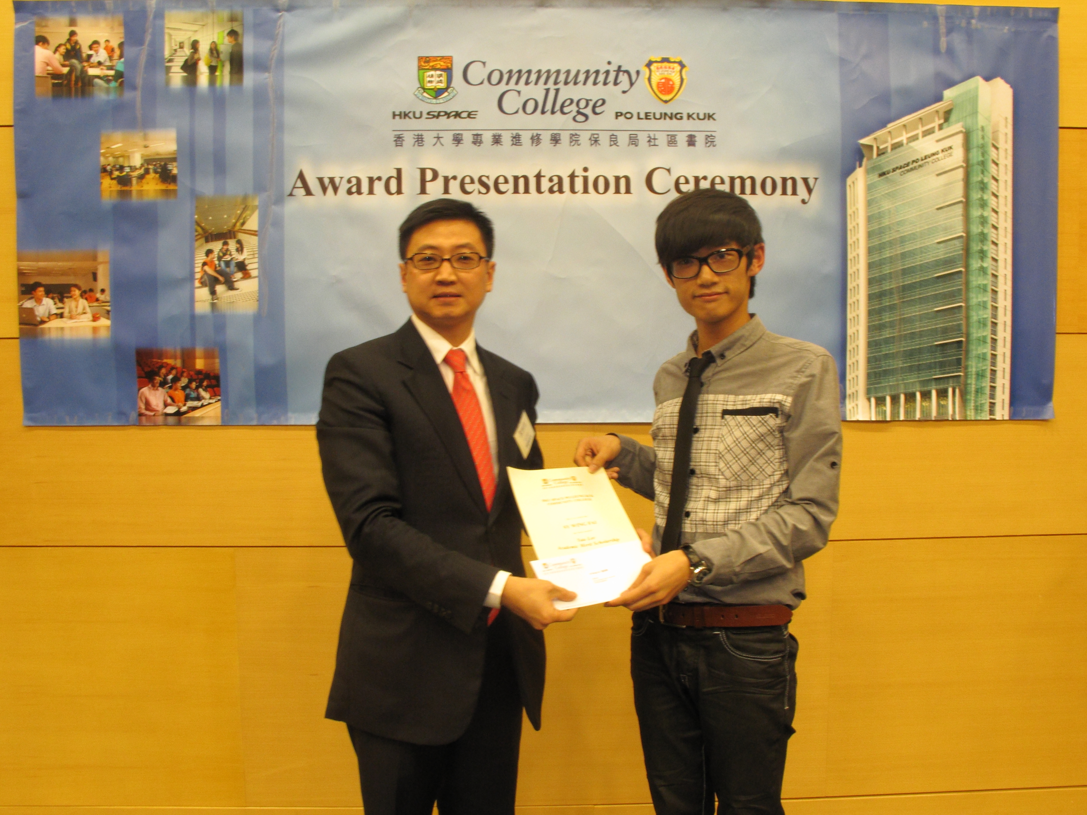 Award Presentation Ceremony 2011 - Photo - 17