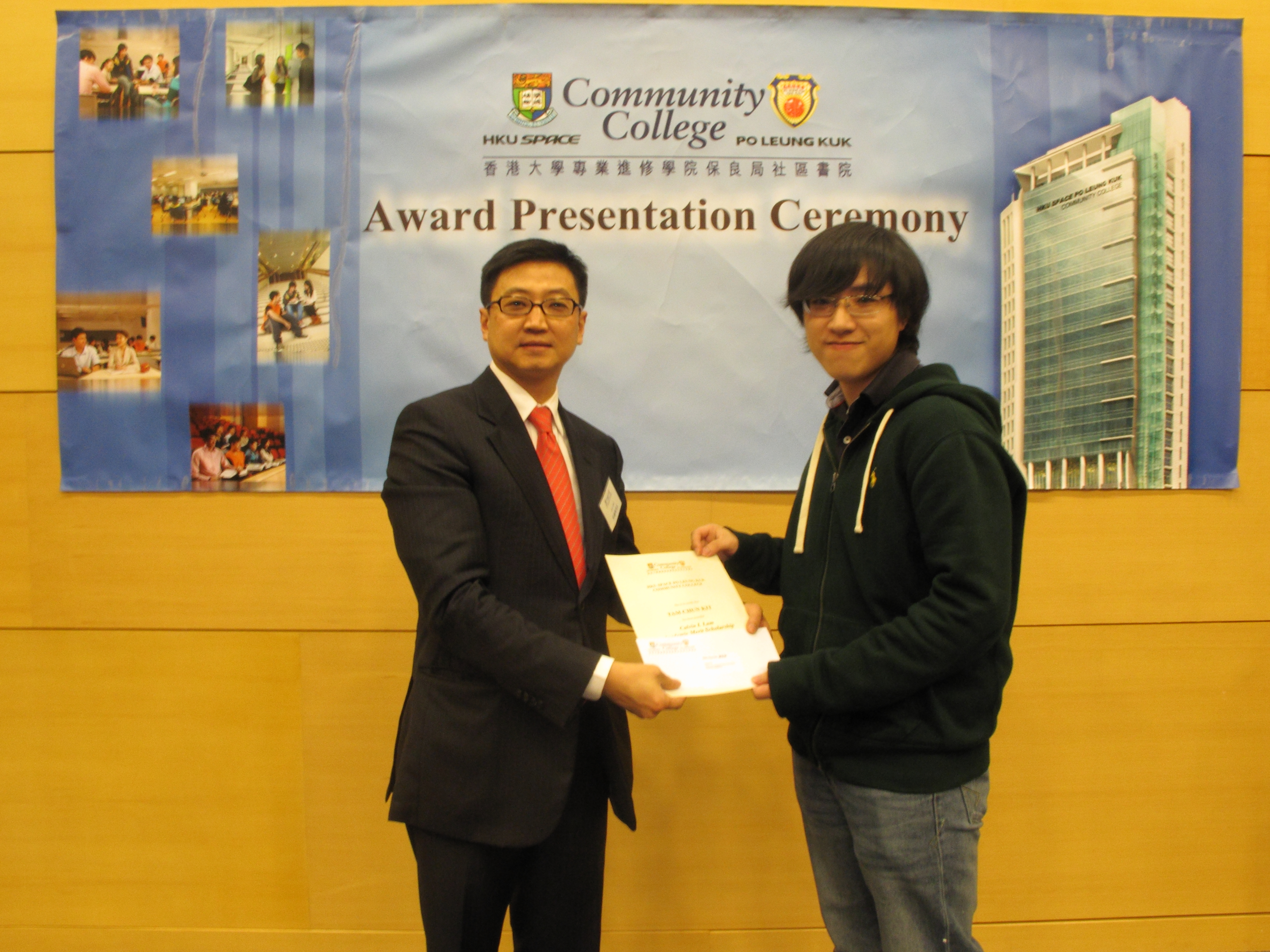 Award Presentation Ceremony 2011 - Photo - 19