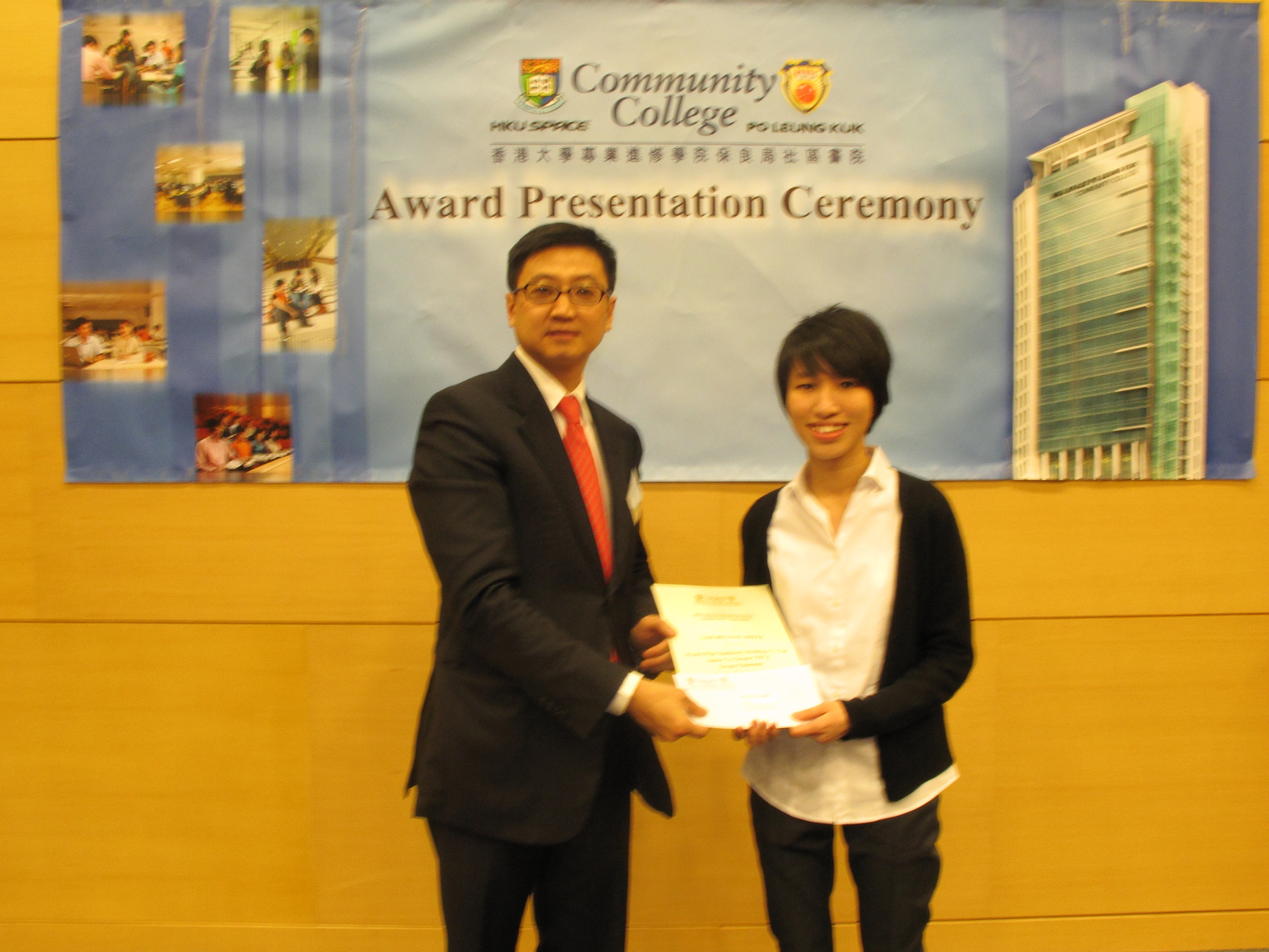 Award Presentation Ceremony 2011 - Photo - 21