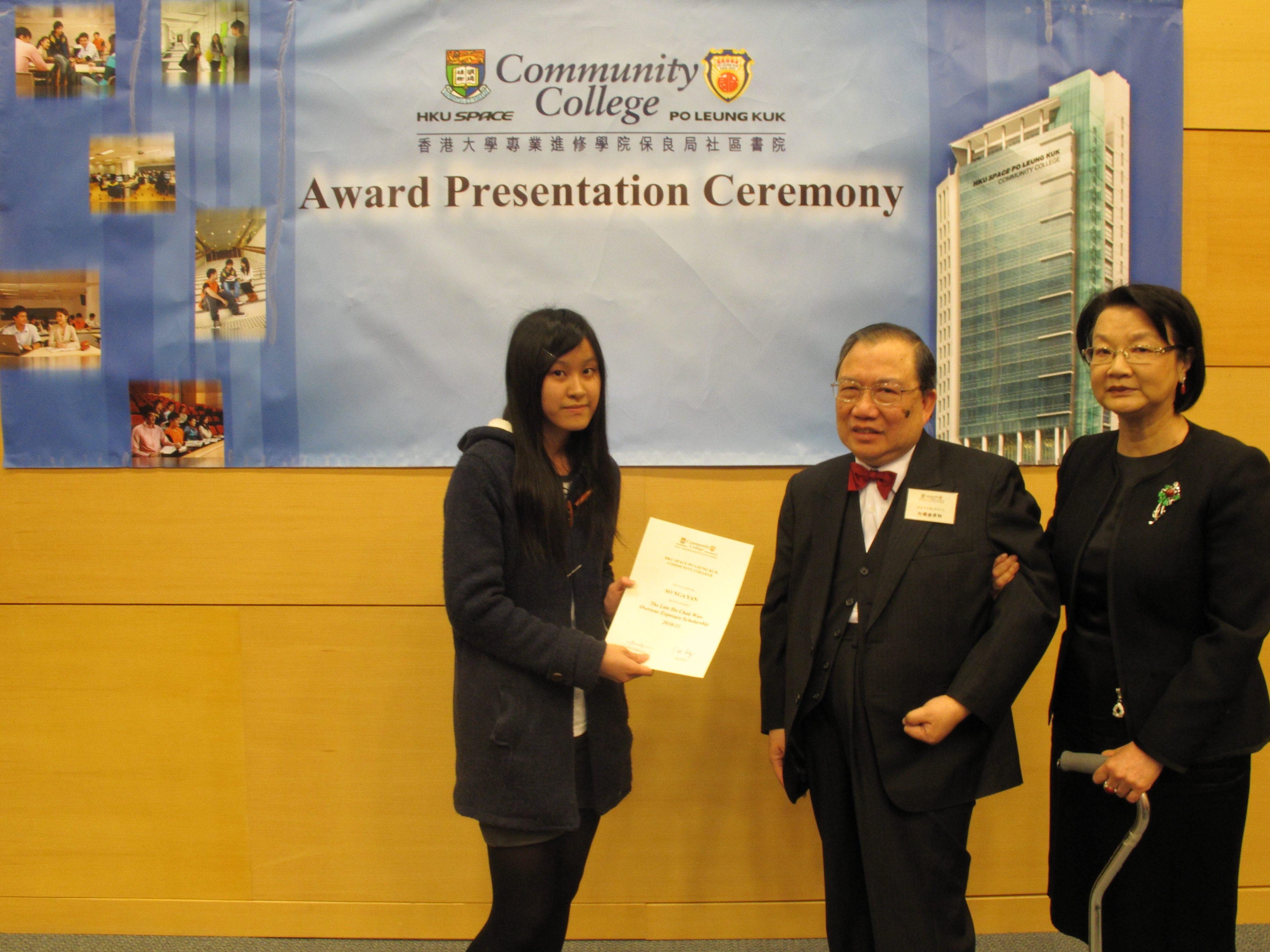 Award Presentation Ceremony 2011 - Photo - 27