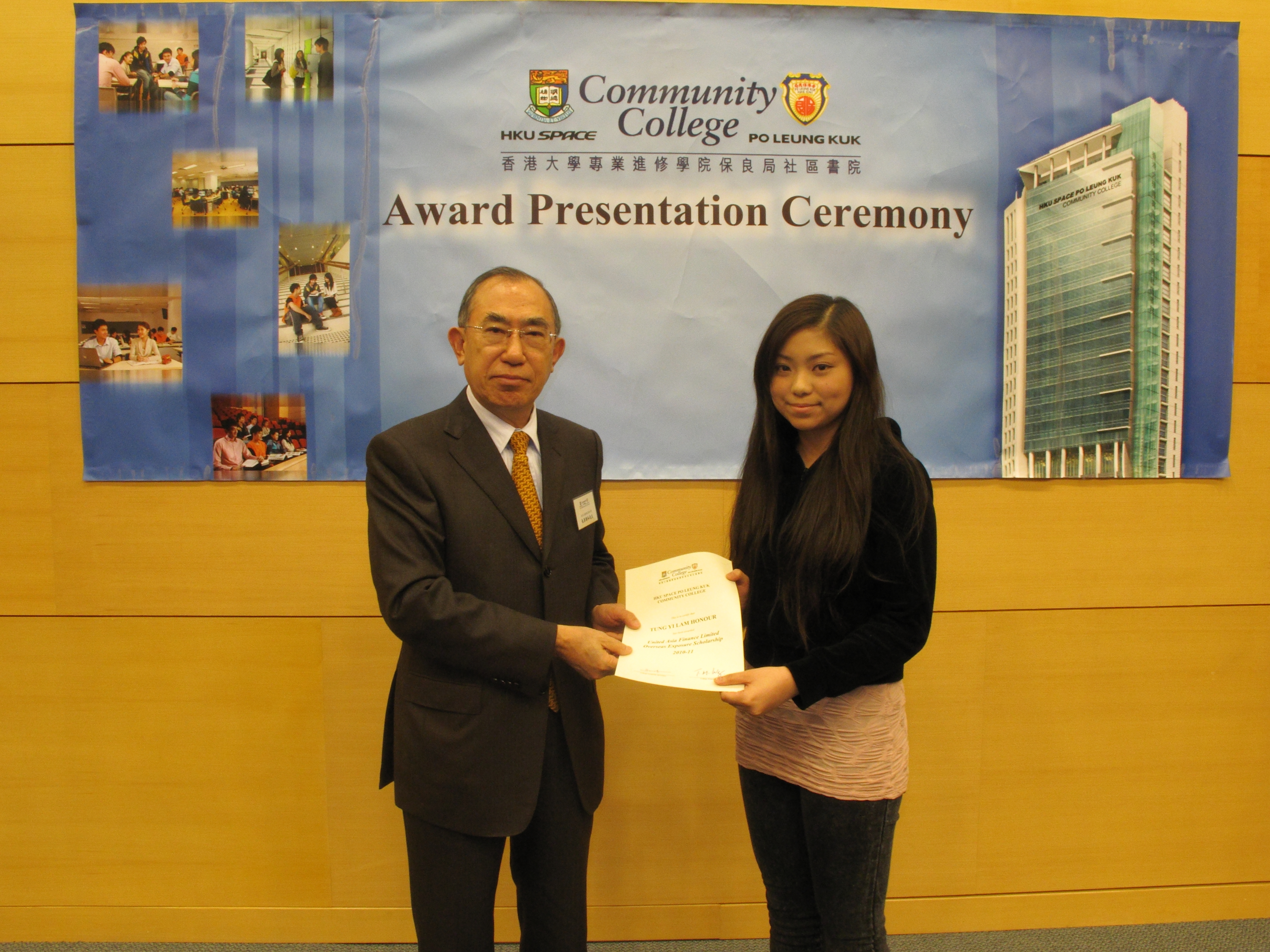 Award Presentation Ceremony 2011 - Photo - 31