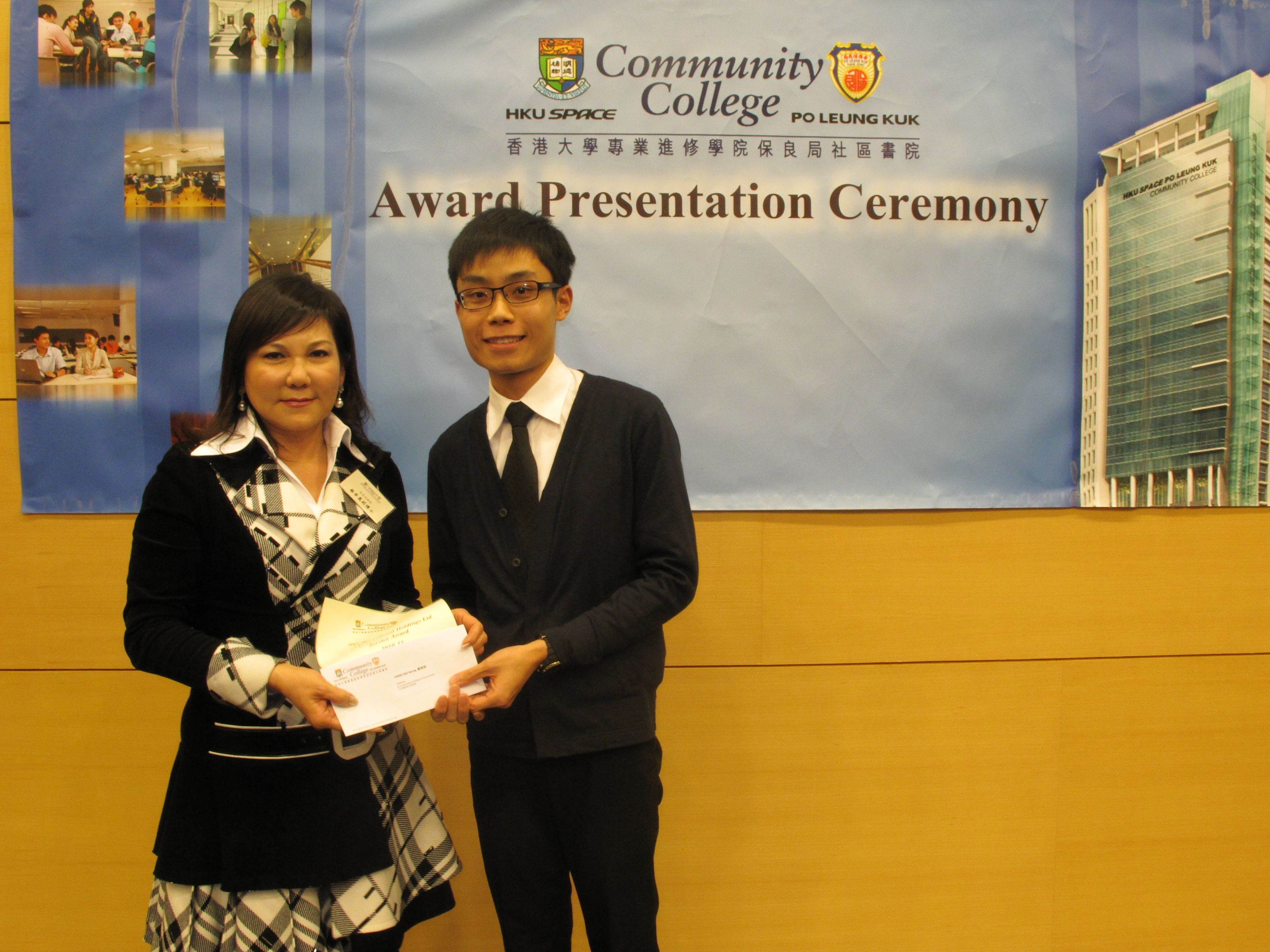 Award Presentation Ceremony 2011 - Photo - 33