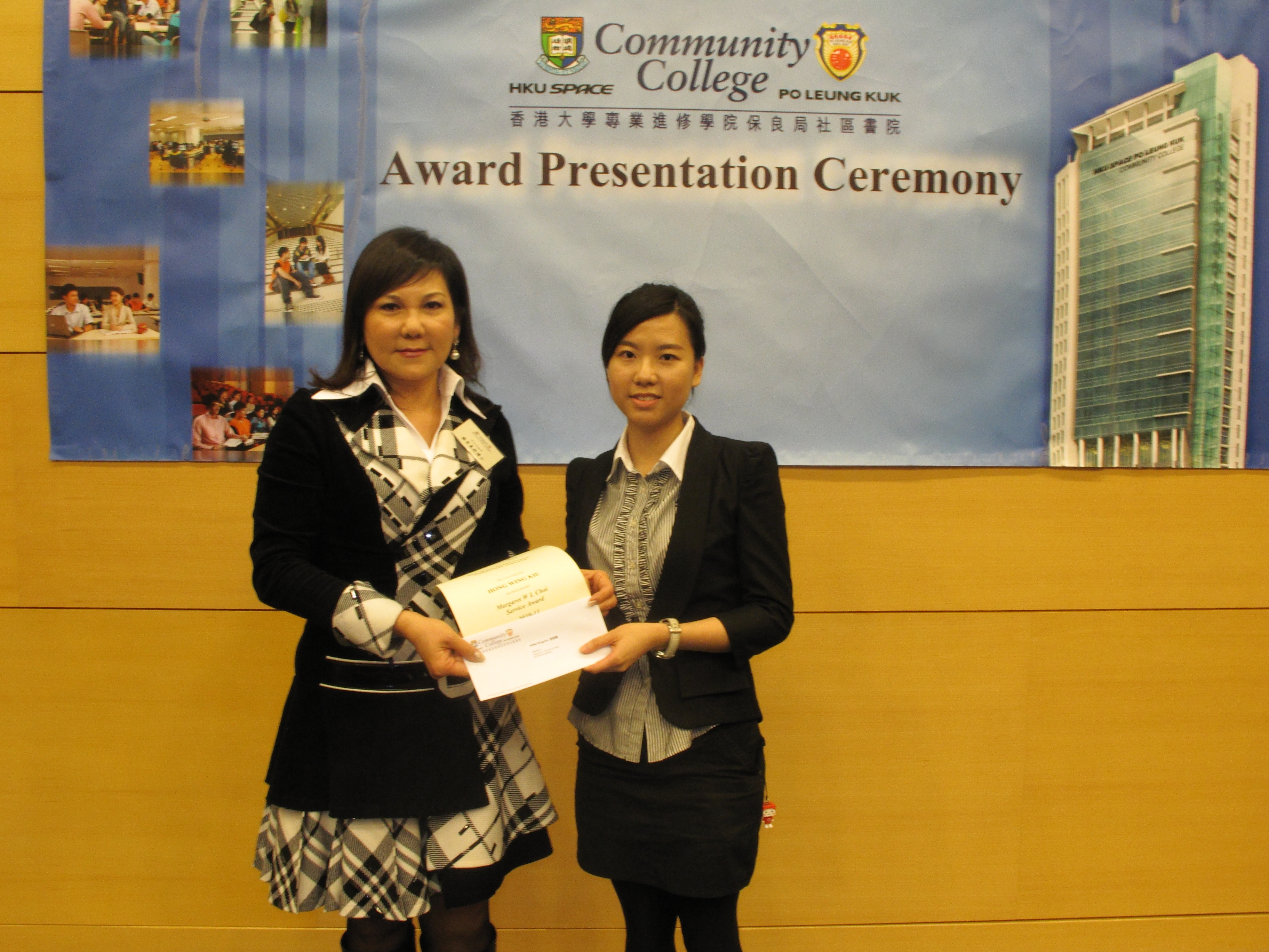 Award Presentation Ceremony 2011 - Photo - 35