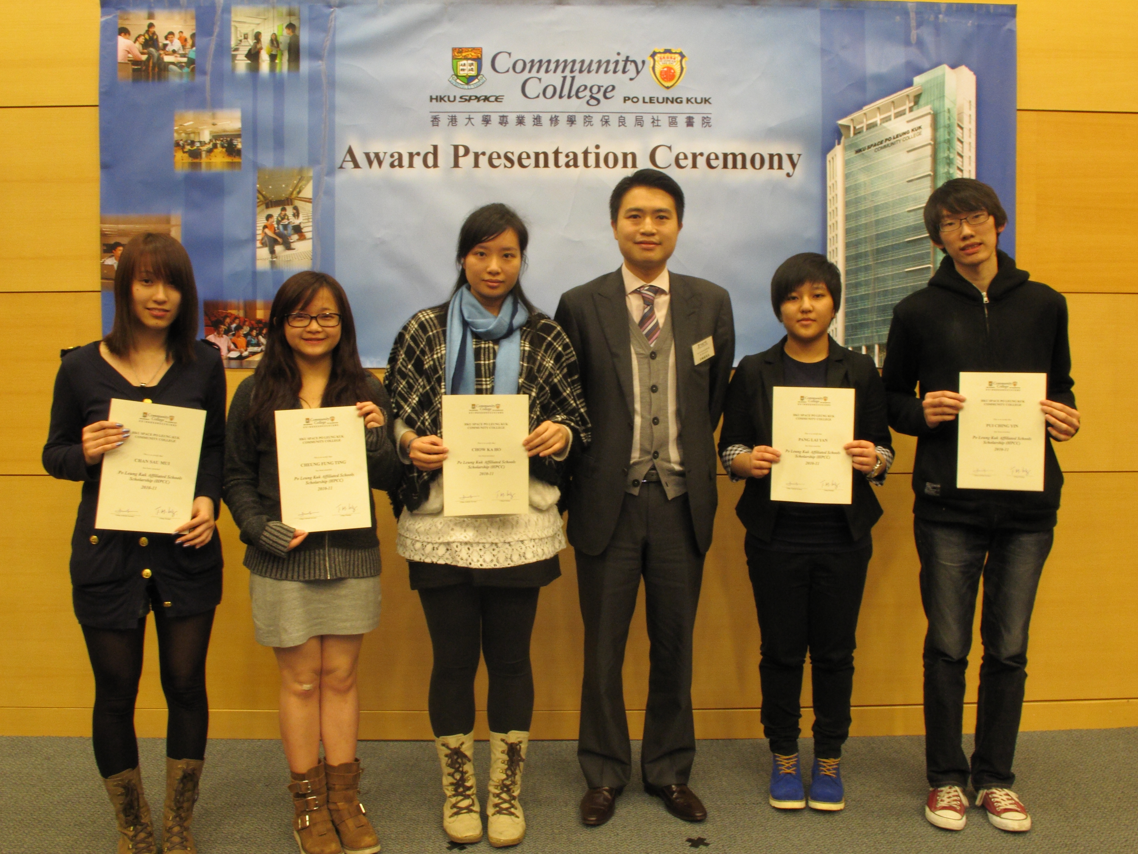 Award Presentation Ceremony 2011 - Photo - 39