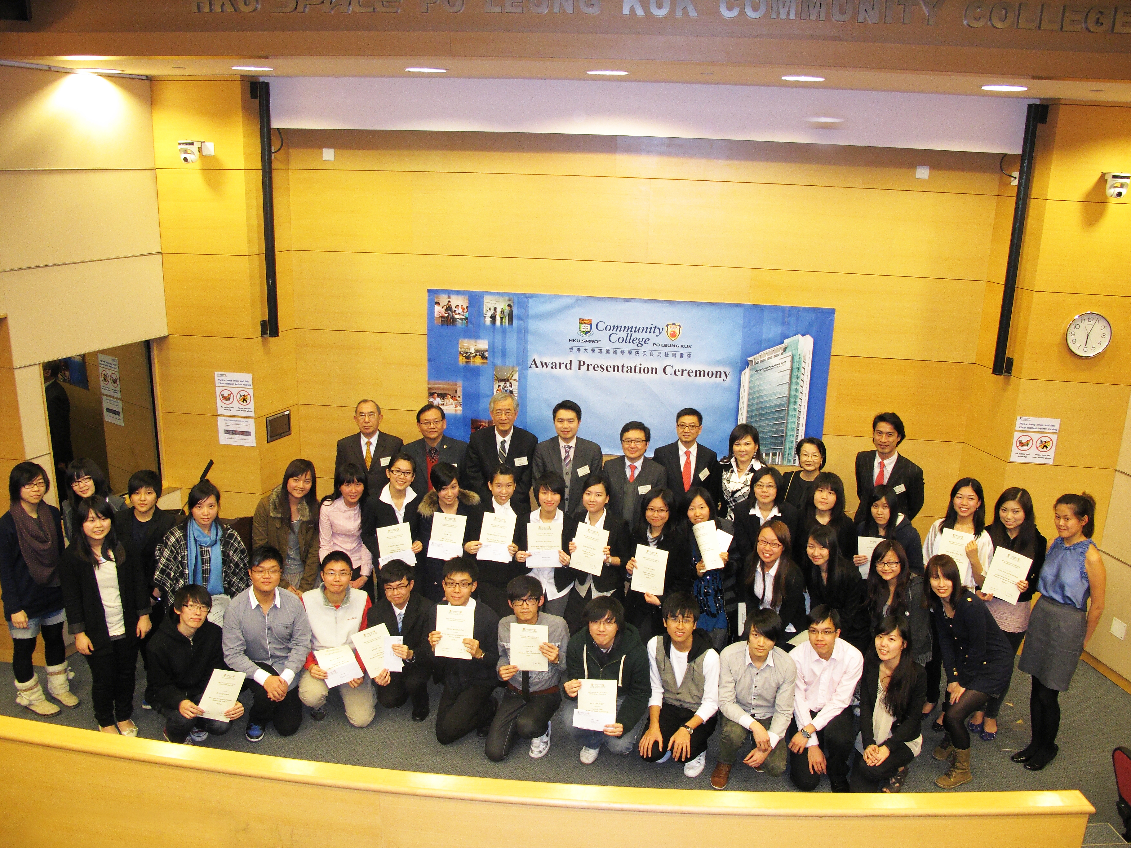 Award Presentation Ceremony 2011 - Photo - 47
