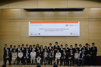 The HKIAAT Accounting and Business Management Case Competition 2010-2011